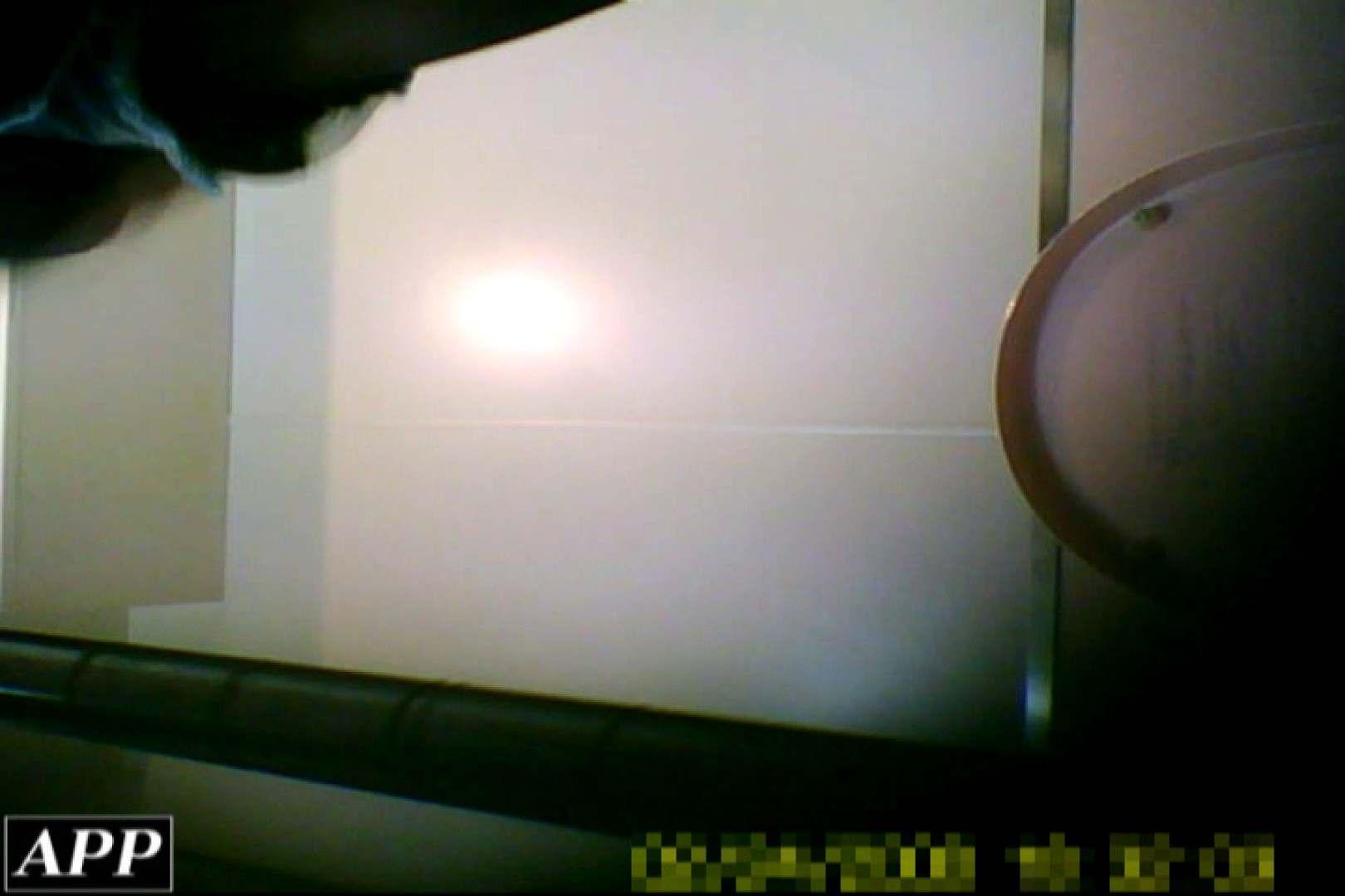3視点洗面所 vol.002 洗面所 | OLの実態  80pic 57