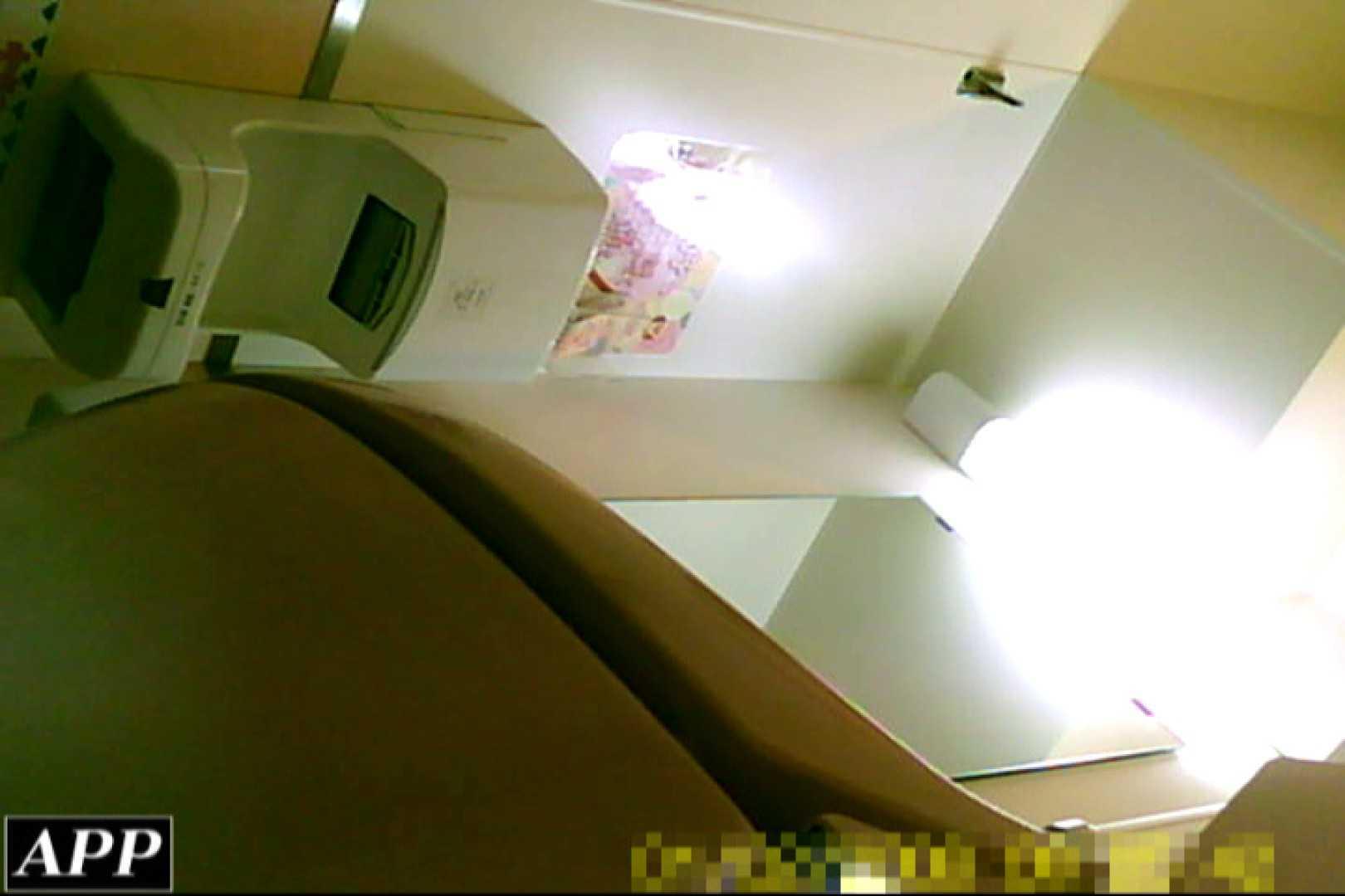 3視点洗面所 vol.006 OLの実態  44pic 4