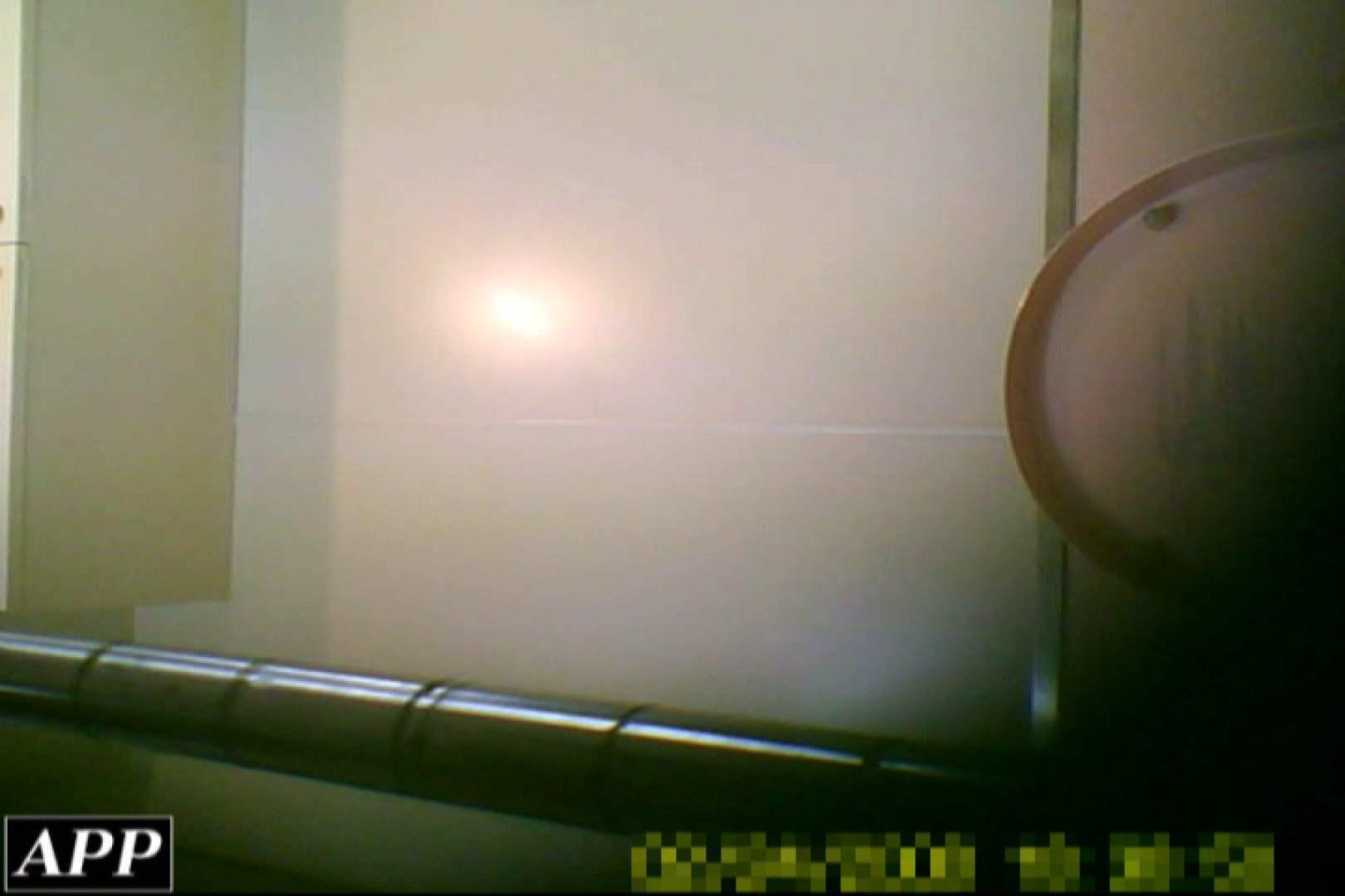 3視点洗面所 vol.006 OLの実態  44pic 32
