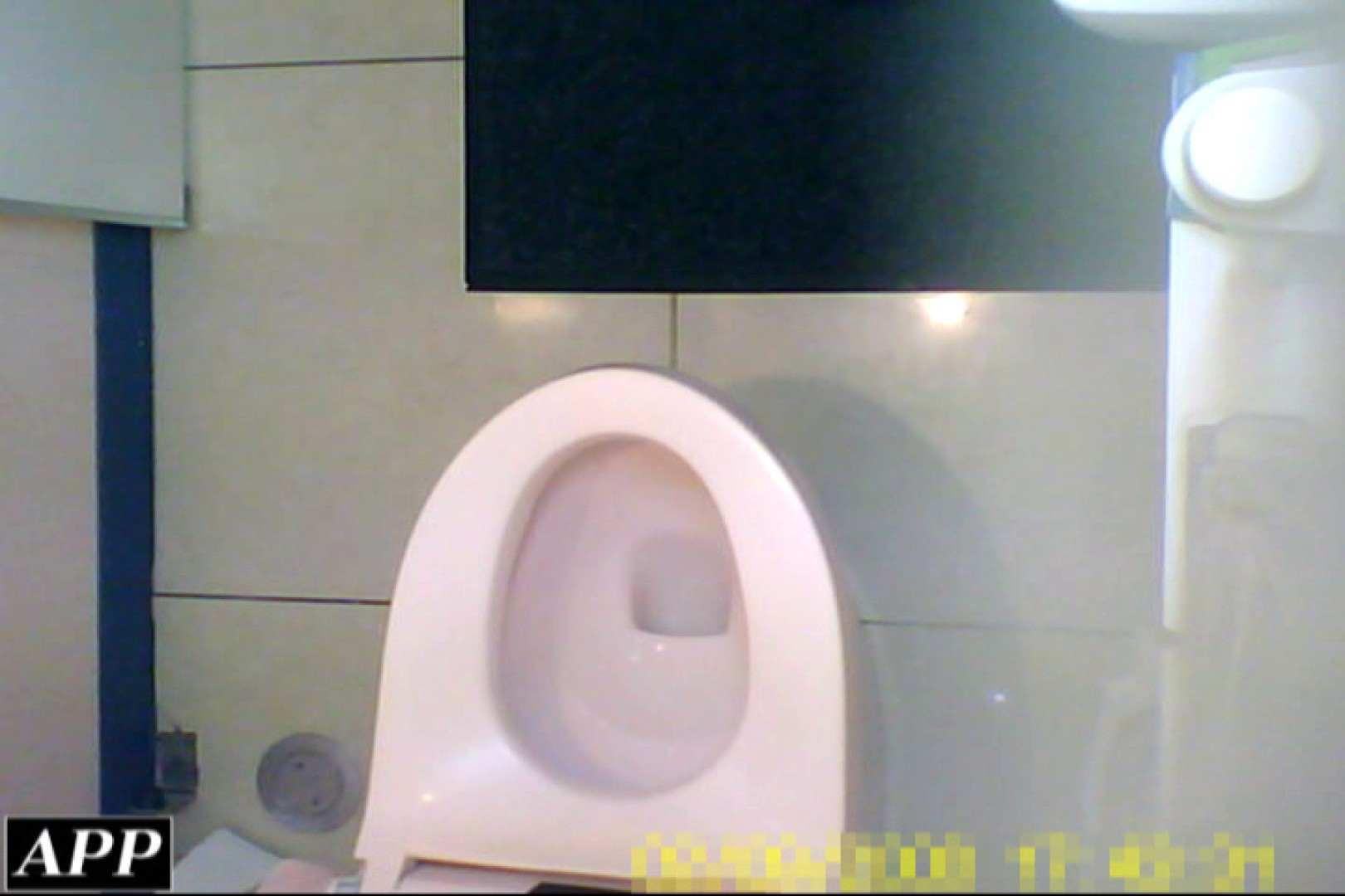3視点洗面所 vol.009 OLの実態   洗面所  89pic 13