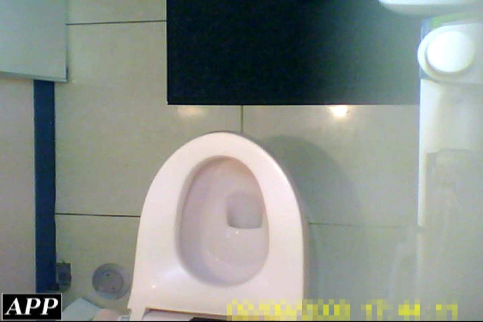 3視点洗面所 vol.009 OLの実態  89pic 16