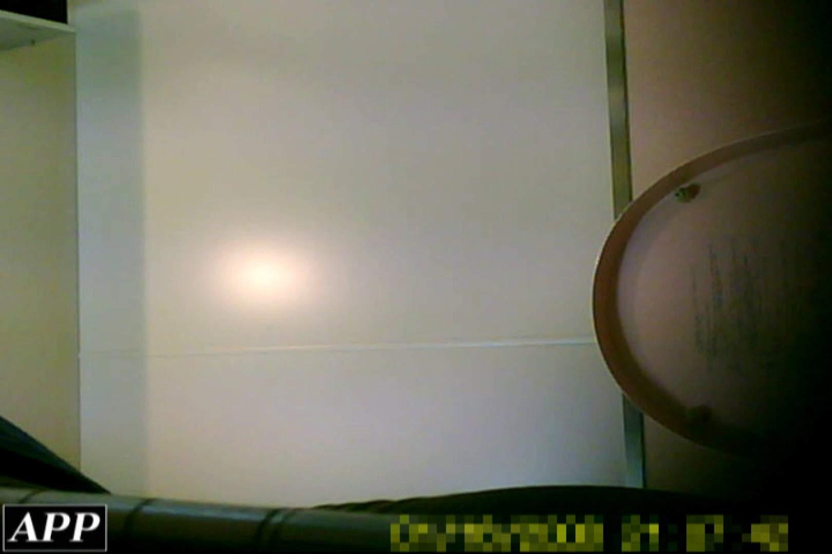 3視点洗面所 vol.009 OLの実態  89pic 64