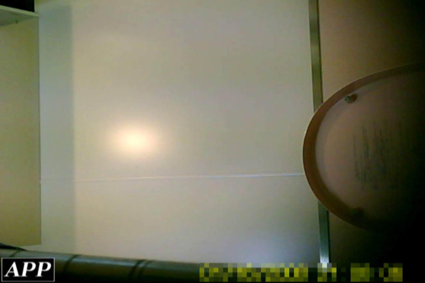 3視点洗面所 vol.009 OLの実態  89pic 66