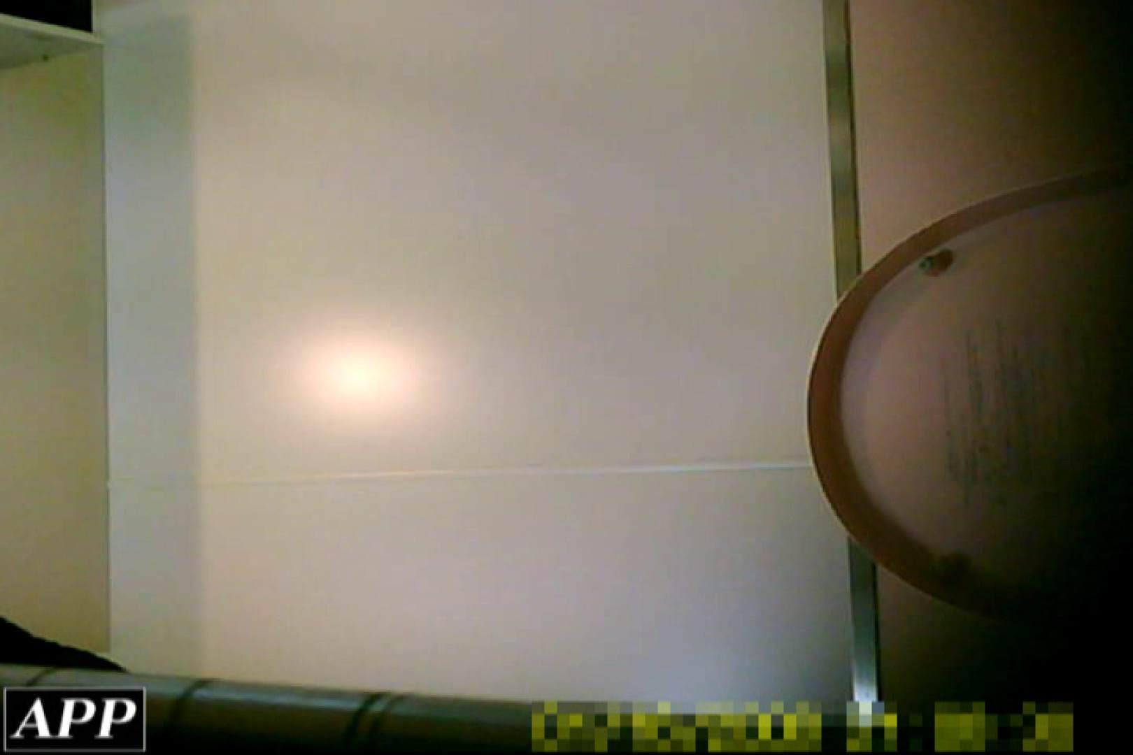 3視点洗面所 vol.009 OLの実態   洗面所  89pic 69