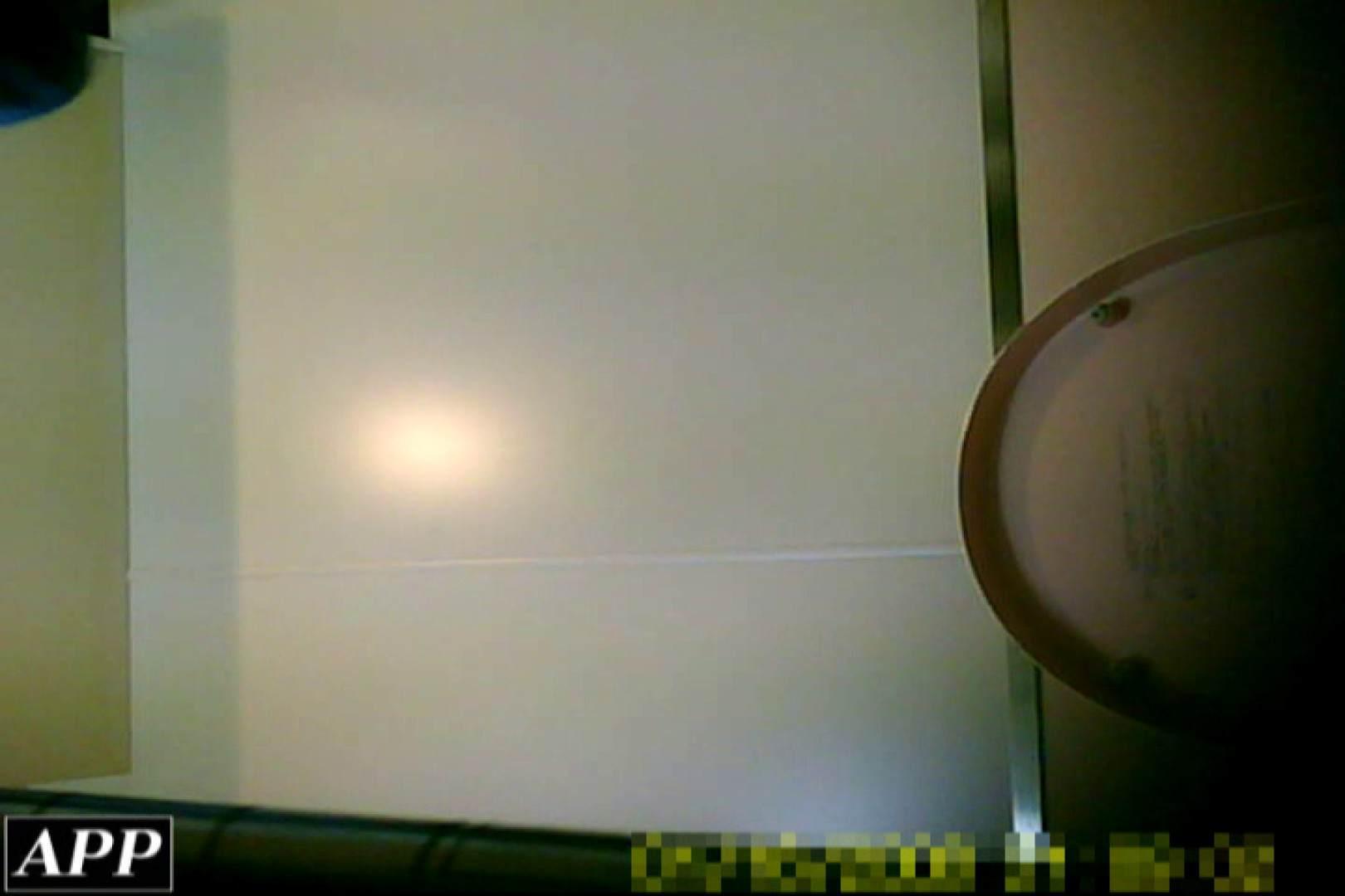 3視点洗面所 vol.009 OLの実態  89pic 72
