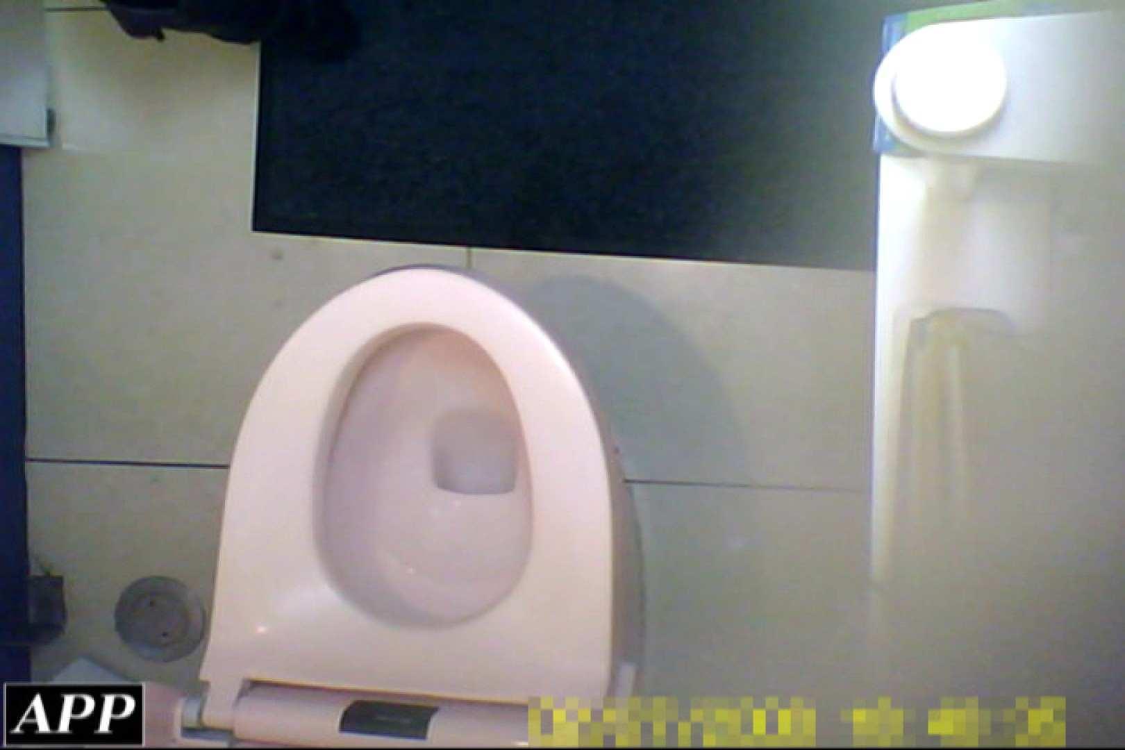 3視点洗面所 vol.017 OLの実態  74pic 10