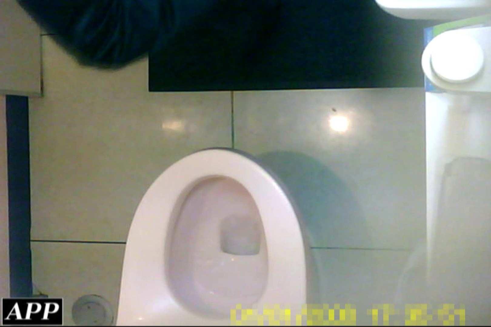 3視点洗面所 vol.019 OLの実態  70pic 20