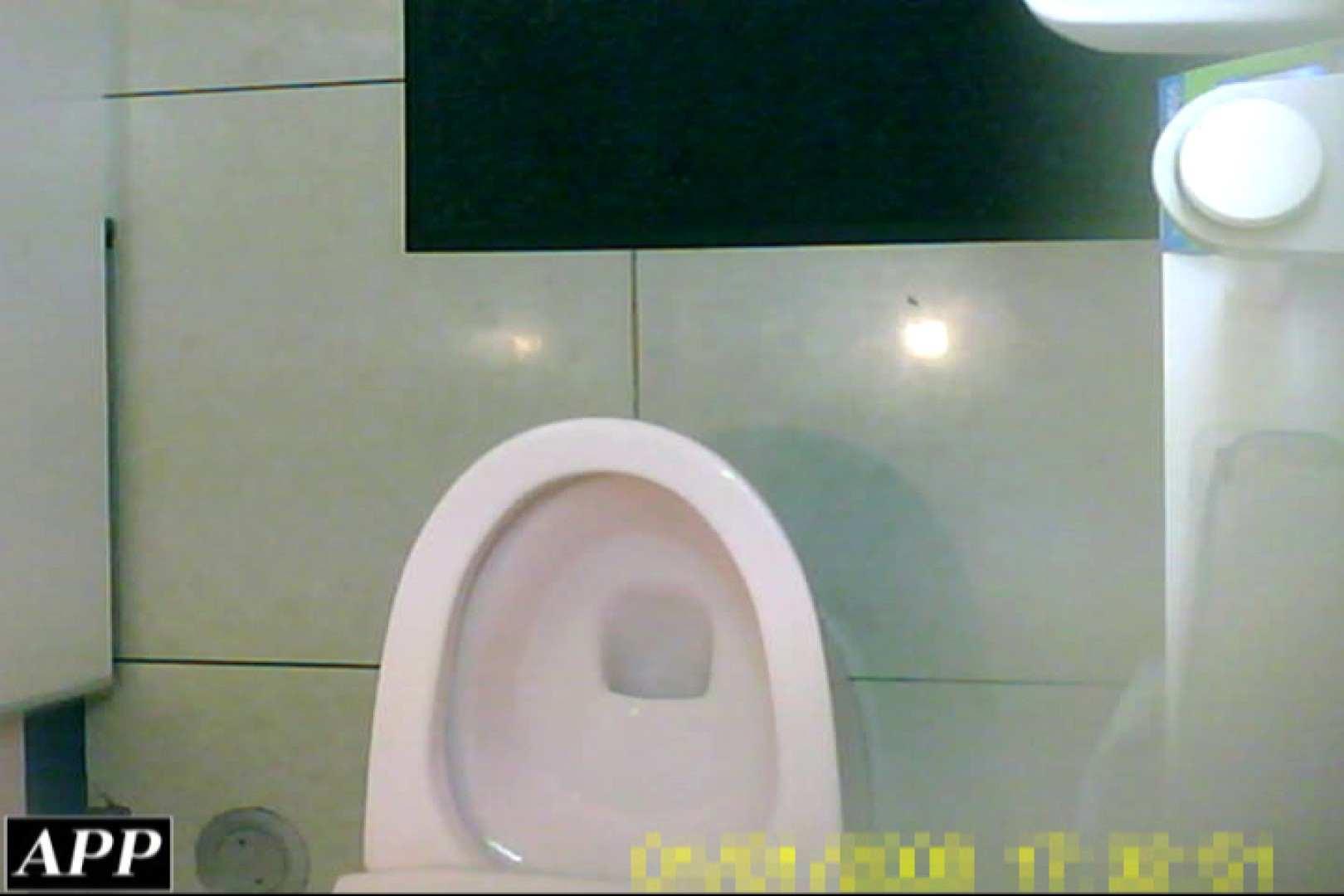 3視点洗面所 vol.019 OLの実態  70pic 68