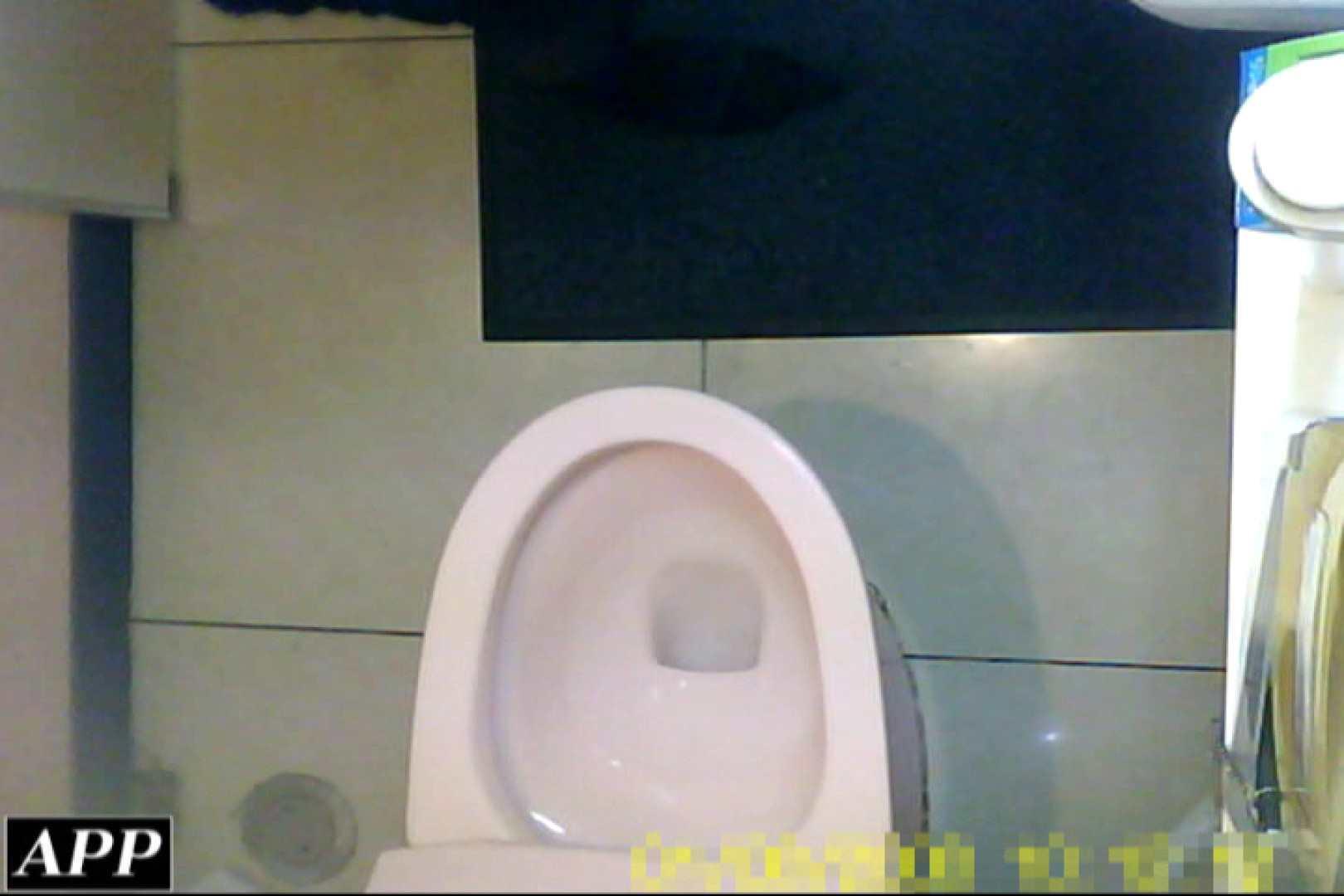 3視点洗面所 vol.021 洗面所 | OLの実態  39pic 7
