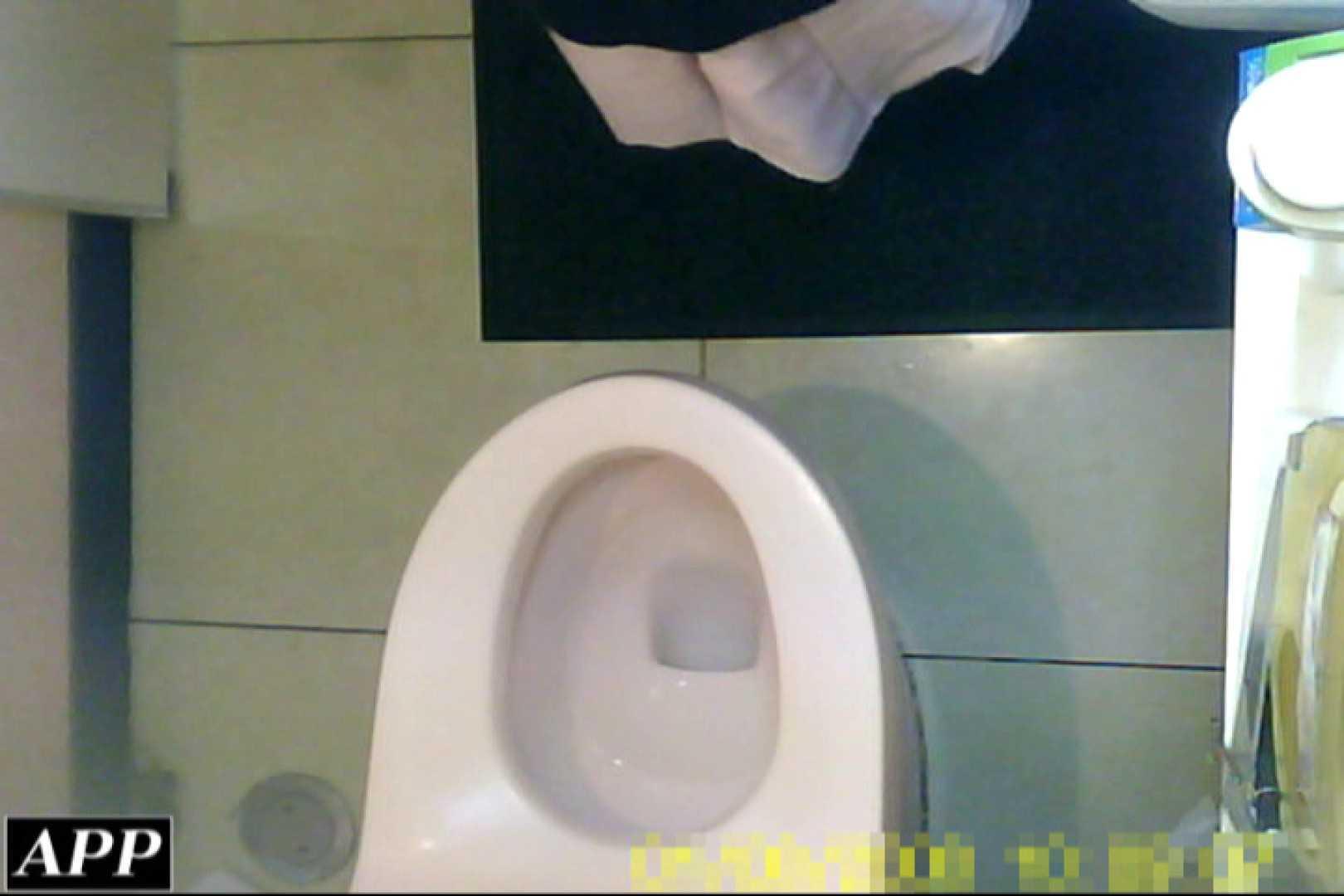 3視点洗面所 vol.021 洗面所 | OLの実態  39pic 31