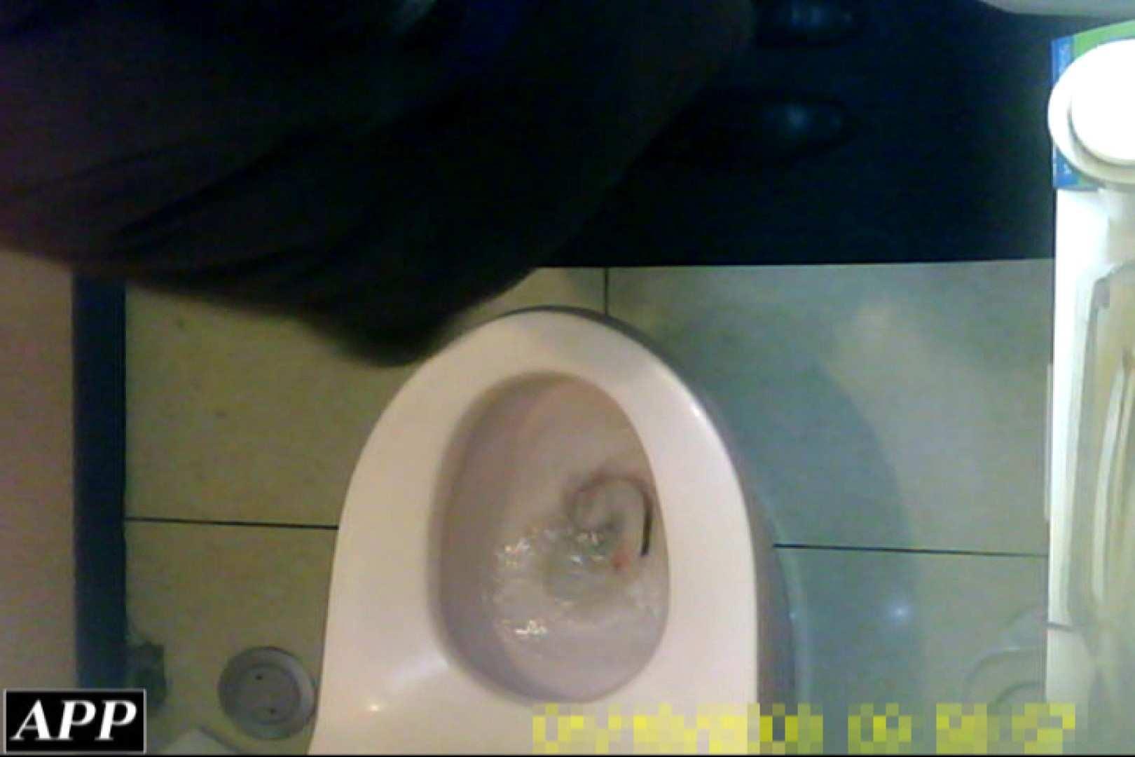 3視点洗面所 vol.024 OLの実態   洗面所  93pic 21