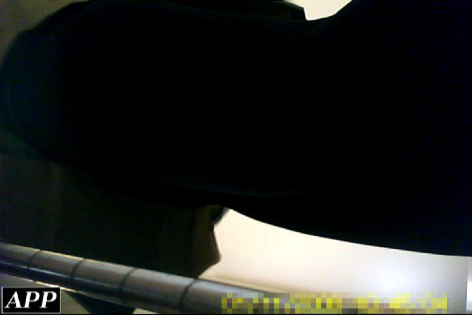 3視点洗面所 vol.024 OLの実態   洗面所  93pic 25