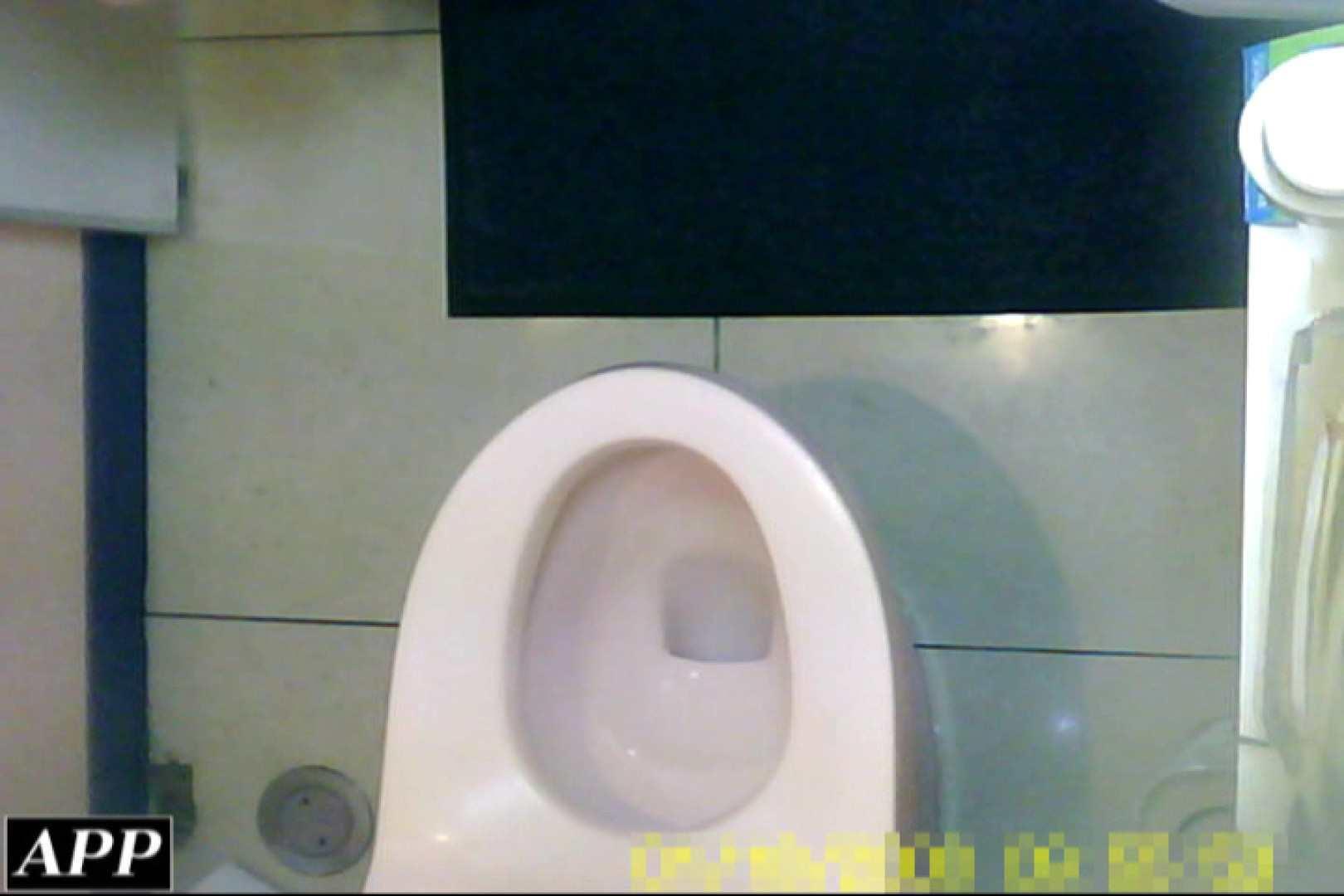 3視点洗面所 vol.024 OLの実態  93pic 50