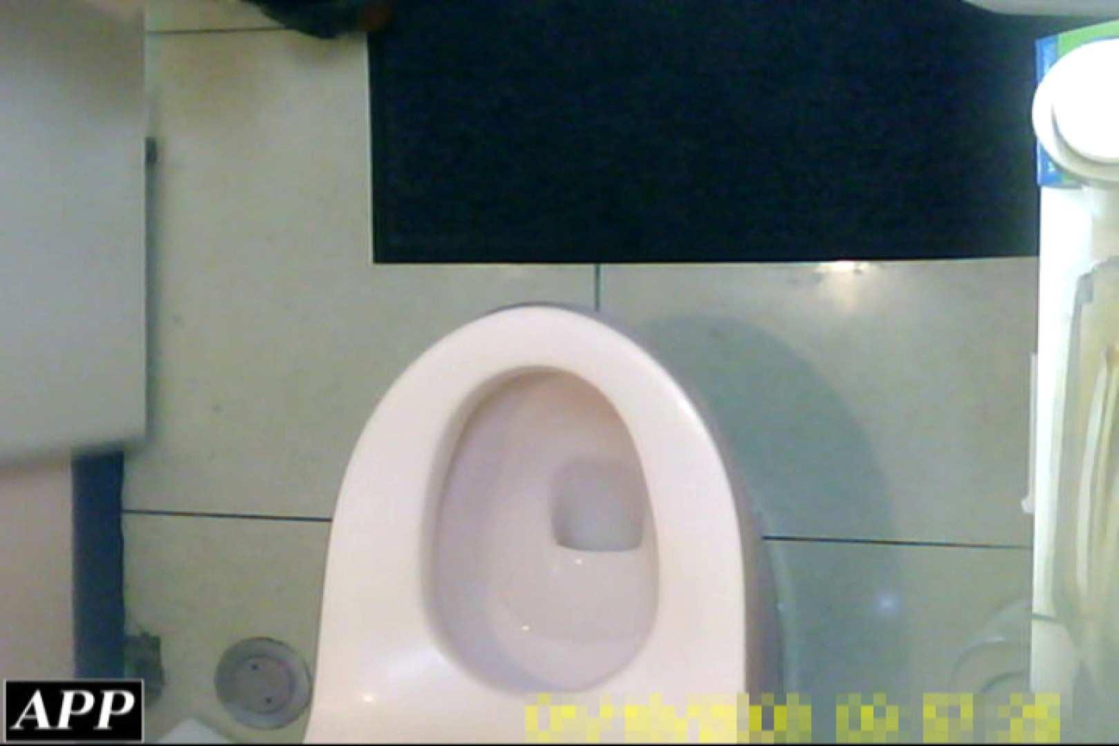 3視点洗面所 vol.024 OLの実態  93pic 64