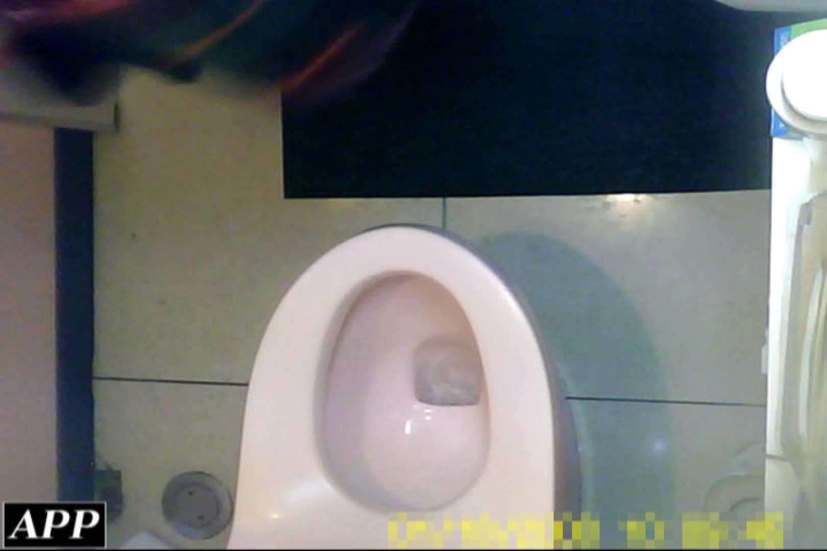 3視点洗面所 vol.027 OLの実態   洗面所  63pic 15