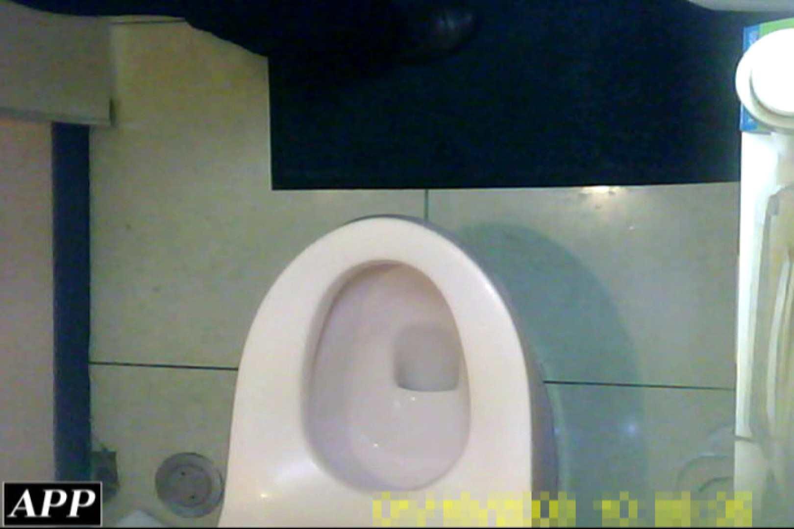 3視点洗面所 vol.027 OLの実態  63pic 56