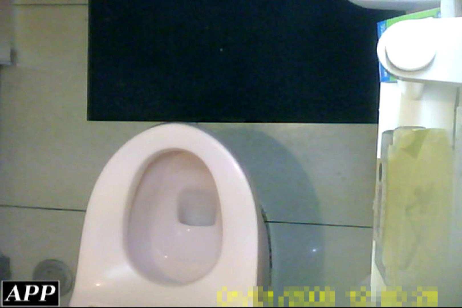 3視点洗面所 vol.041 OLの実態  62pic 30
