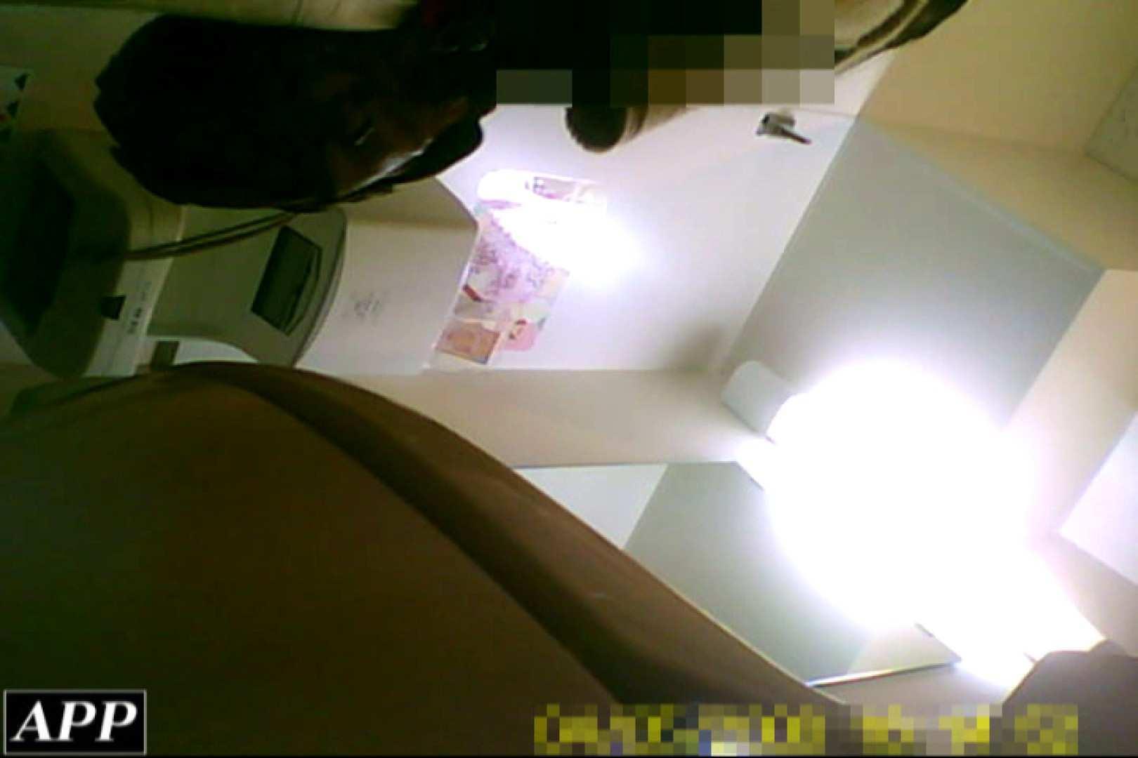 3視点洗面所 vol.042 OLの実態  80pic 28