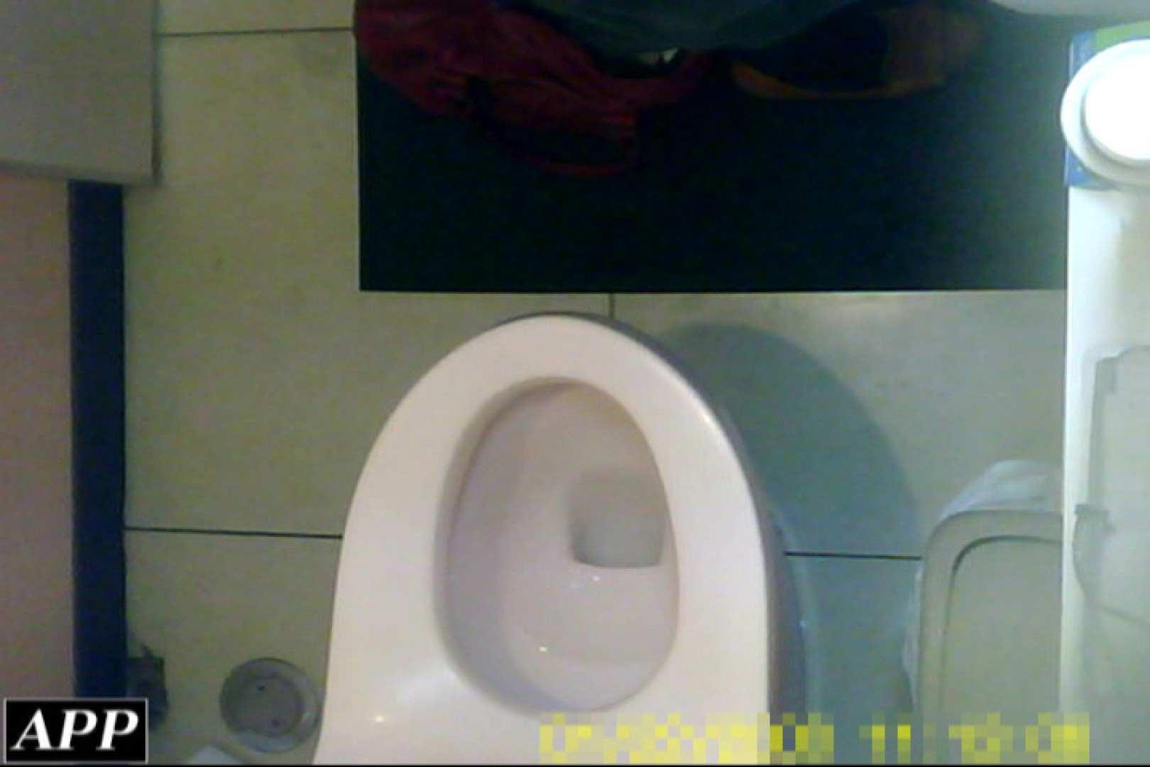 3視点洗面所 vol.047 洗面所 | OLの実態  50pic 11