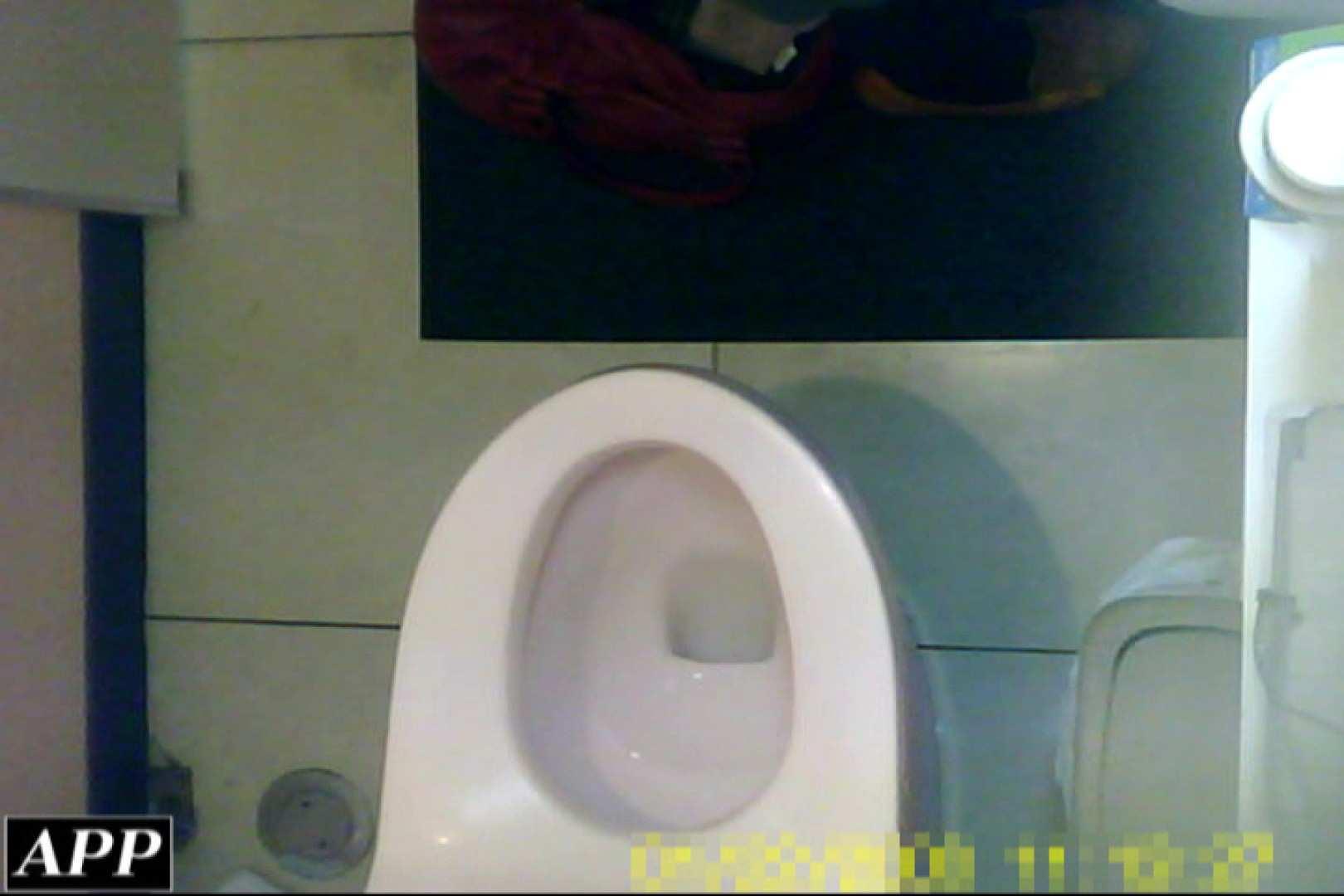 3視点洗面所 vol.047 洗面所 | OLの実態  50pic 13