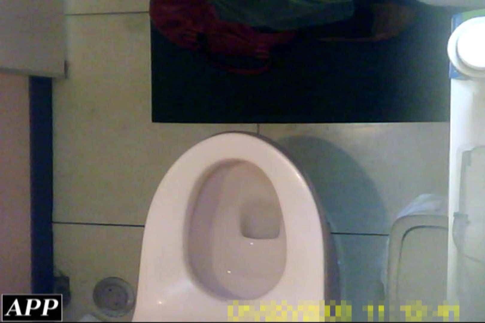 3視点洗面所 vol.047 洗面所 | OLの実態  50pic 15