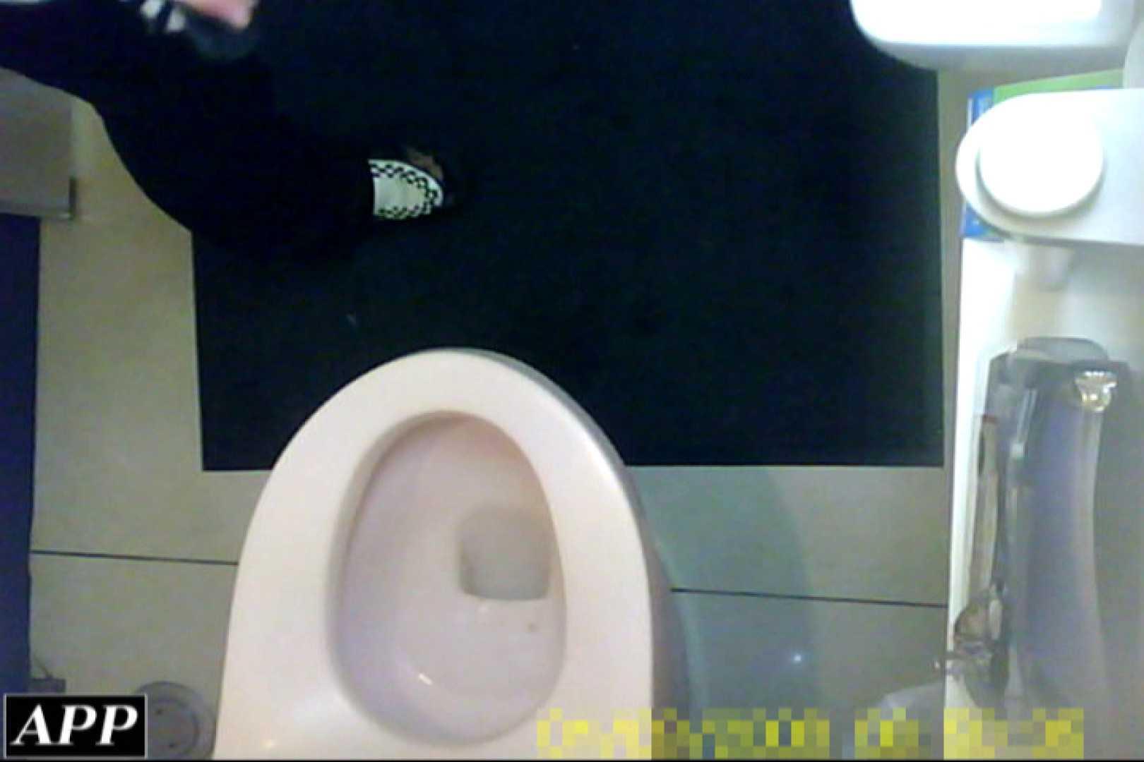 3視点洗面所 vol.062 OLの実態  67pic 14