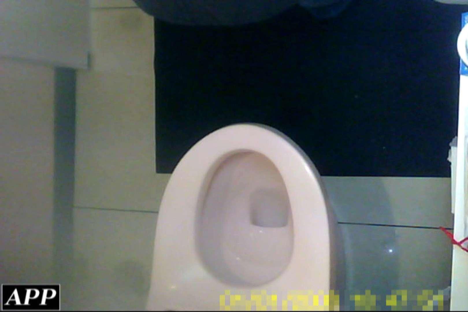3視点洗面所 vol.063 OLの実態 | 洗面所  76pic 39