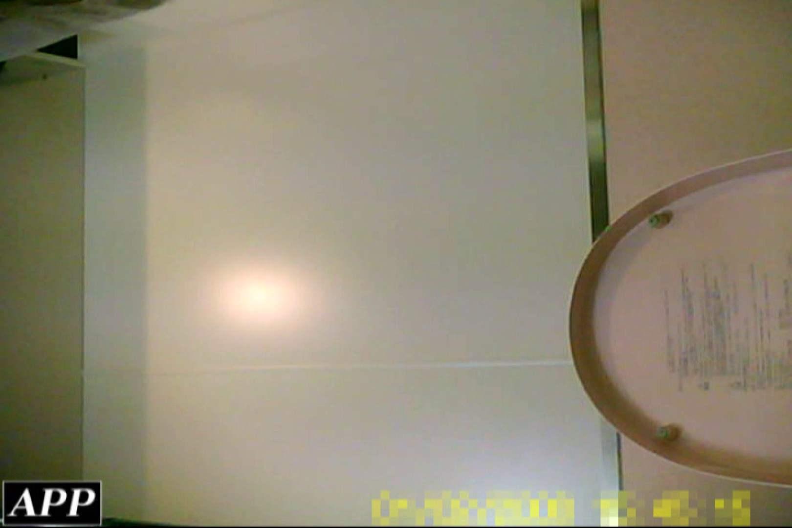 3視点洗面所 vol.063 OLの実態  76pic 72