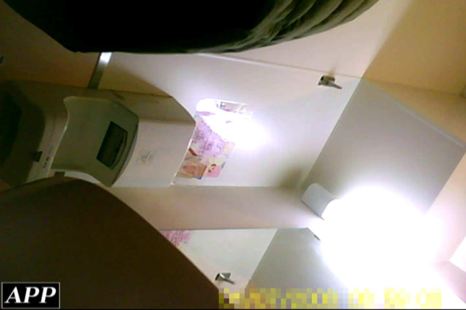 3視点洗面所 vol.064 OLの実態  74pic 40