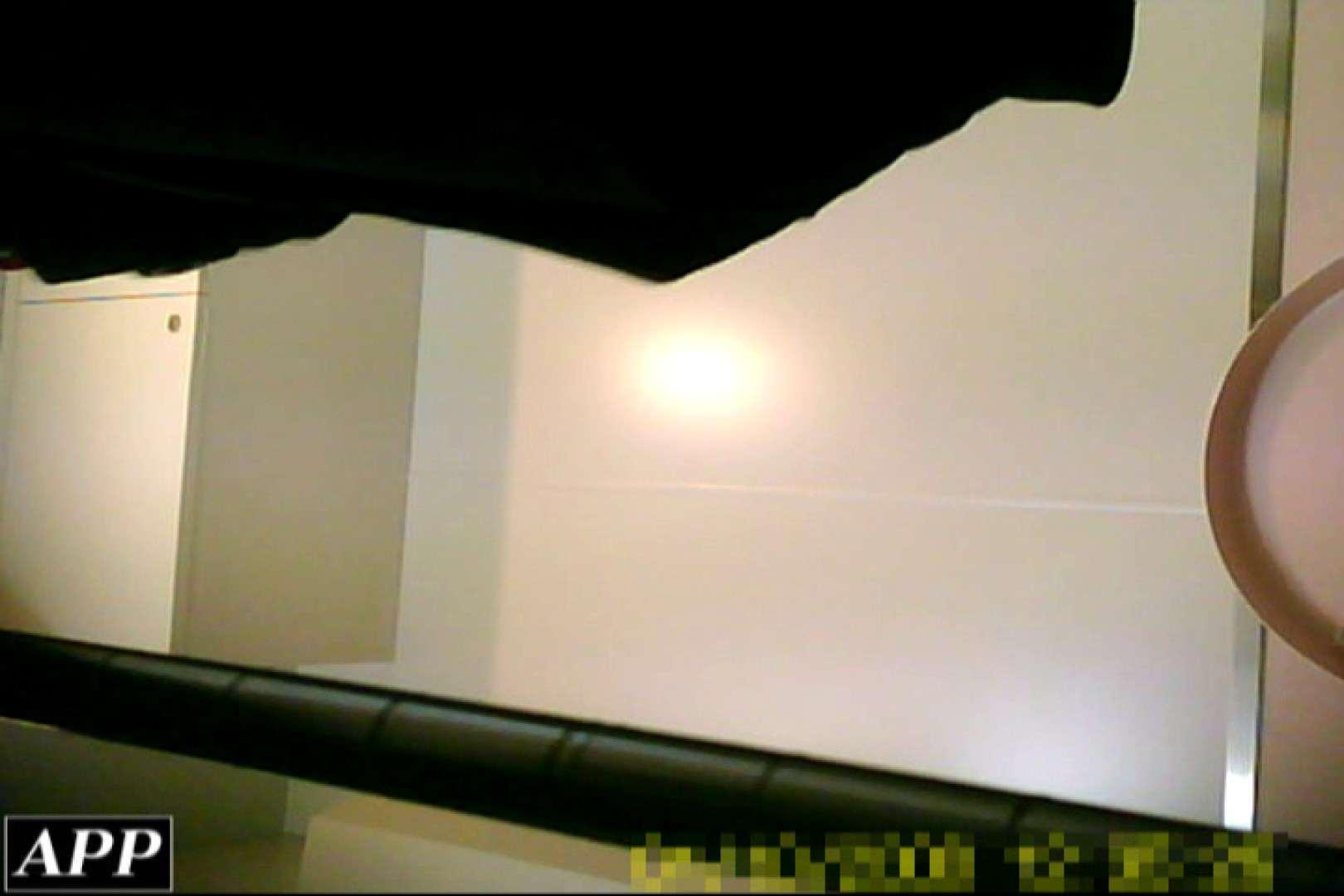 3視点洗面所 vol.064 OLの実態  74pic 68