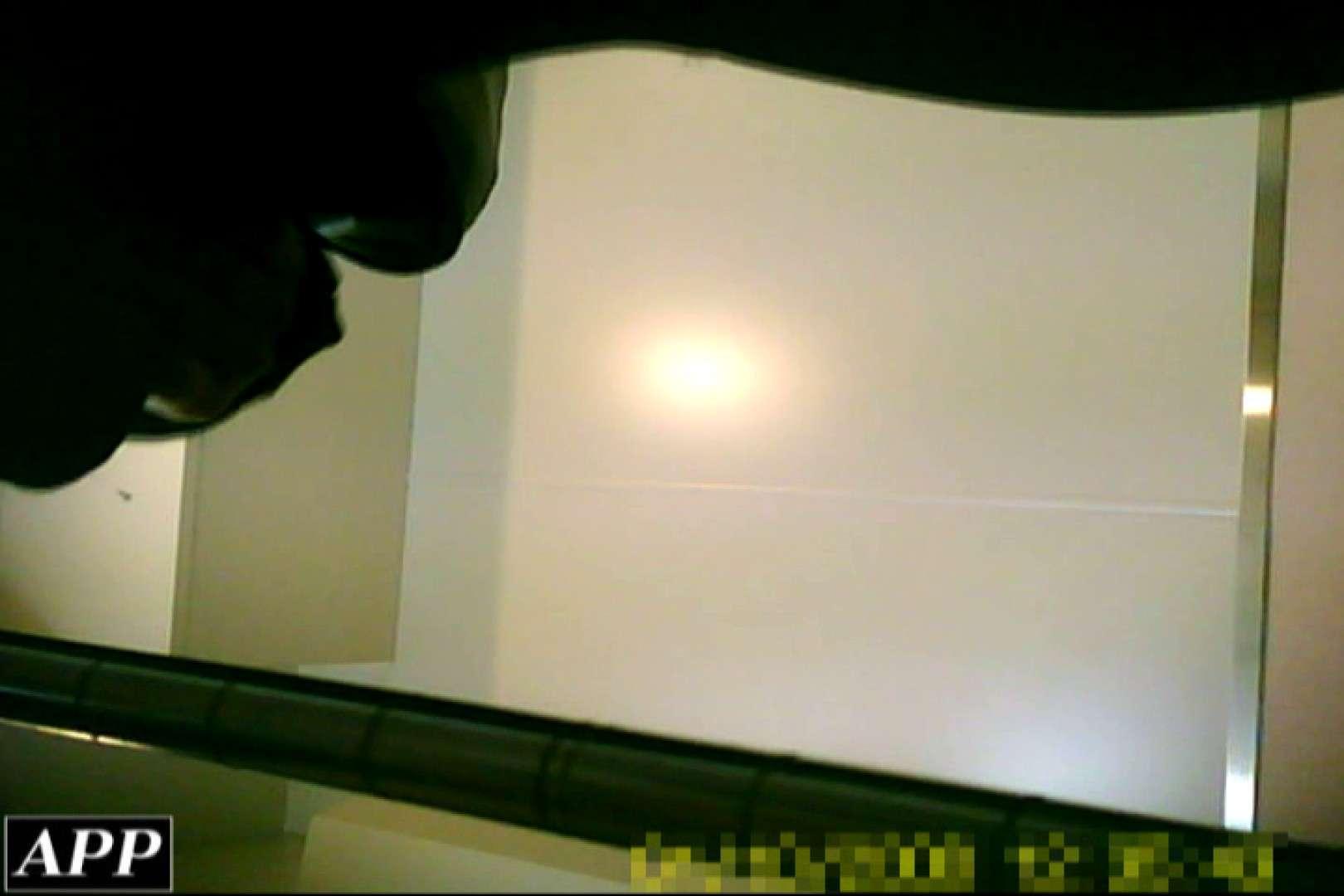 3視点洗面所 vol.064 OLの実態  74pic 70