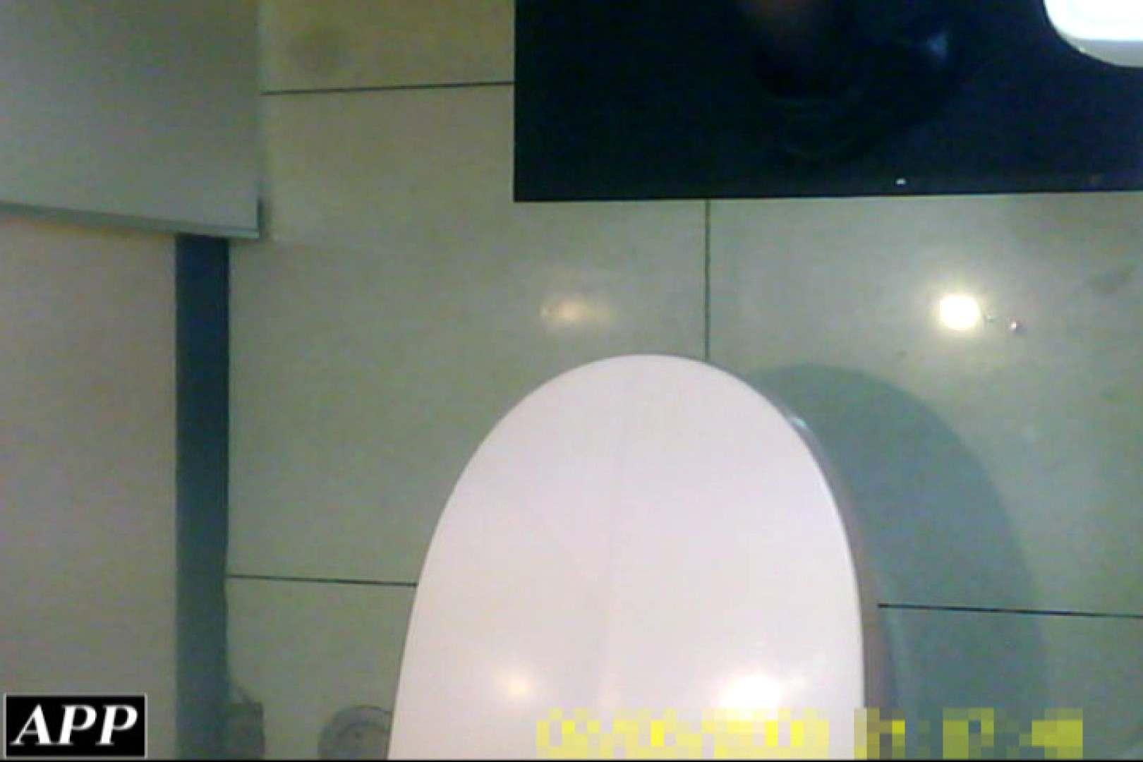 3視点洗面所 vol.071 OLの実態   洗面所  70pic 15