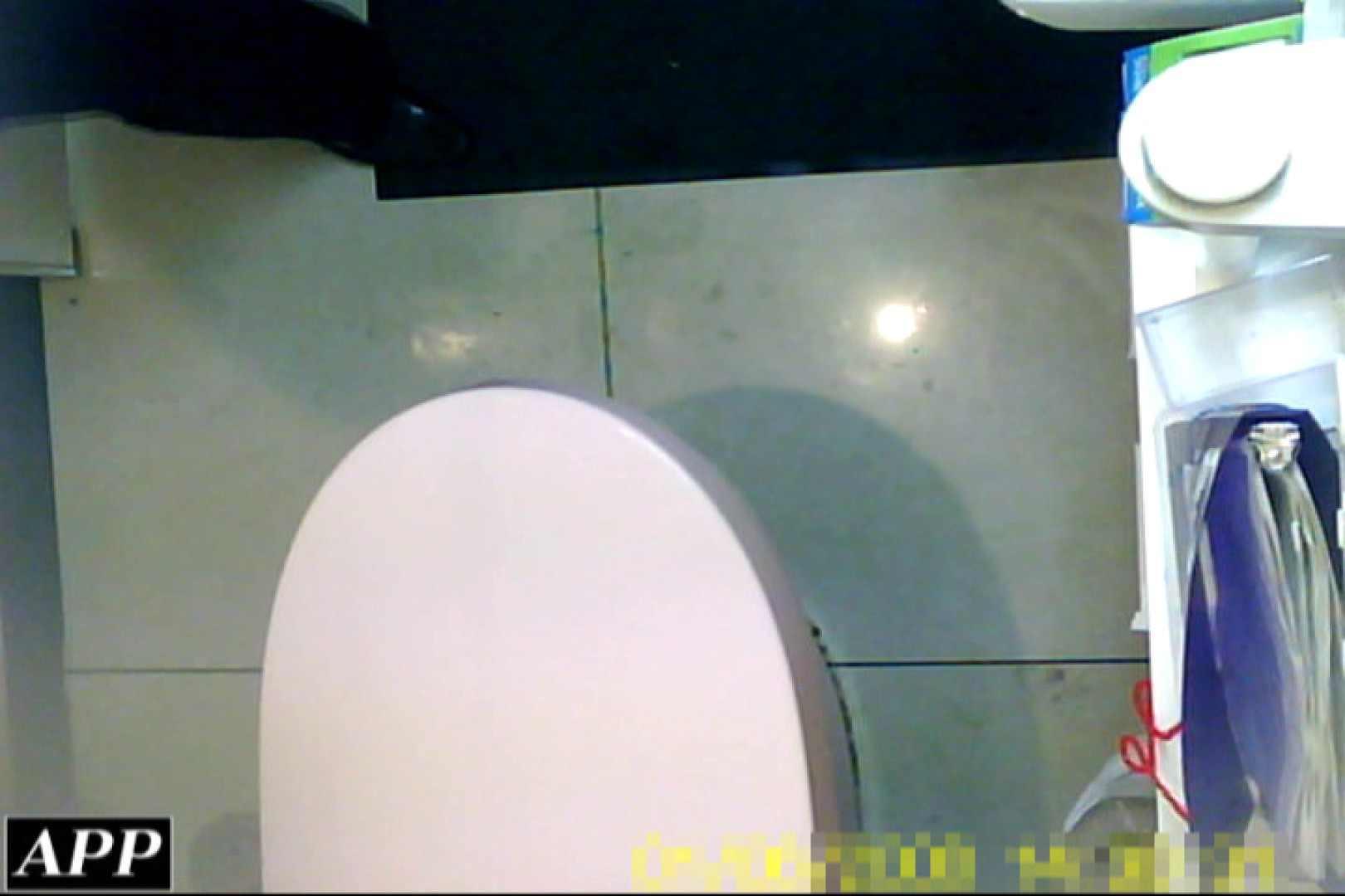 3視点洗面所 vol.093 OLの実態   洗面所  76pic 17