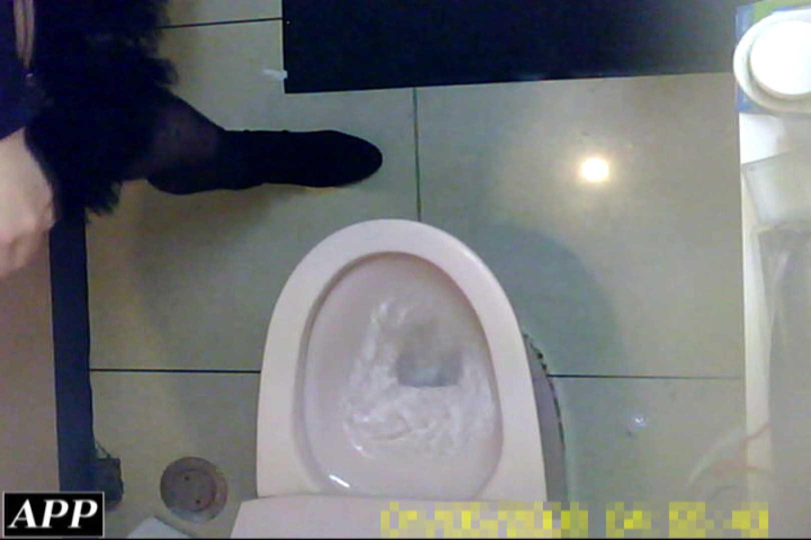 3視点洗面所 vol.093 OLの実態   洗面所  76pic 27
