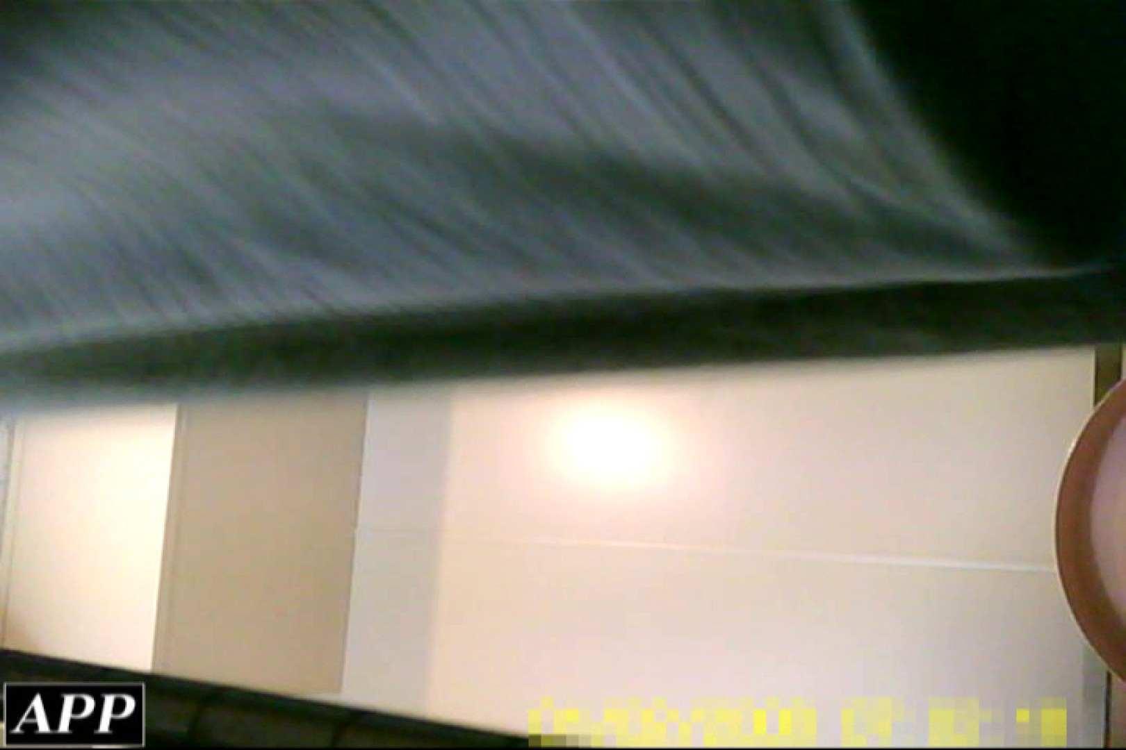 3視点洗面所 vol.095 洗面所 | OLの実態  21pic 3