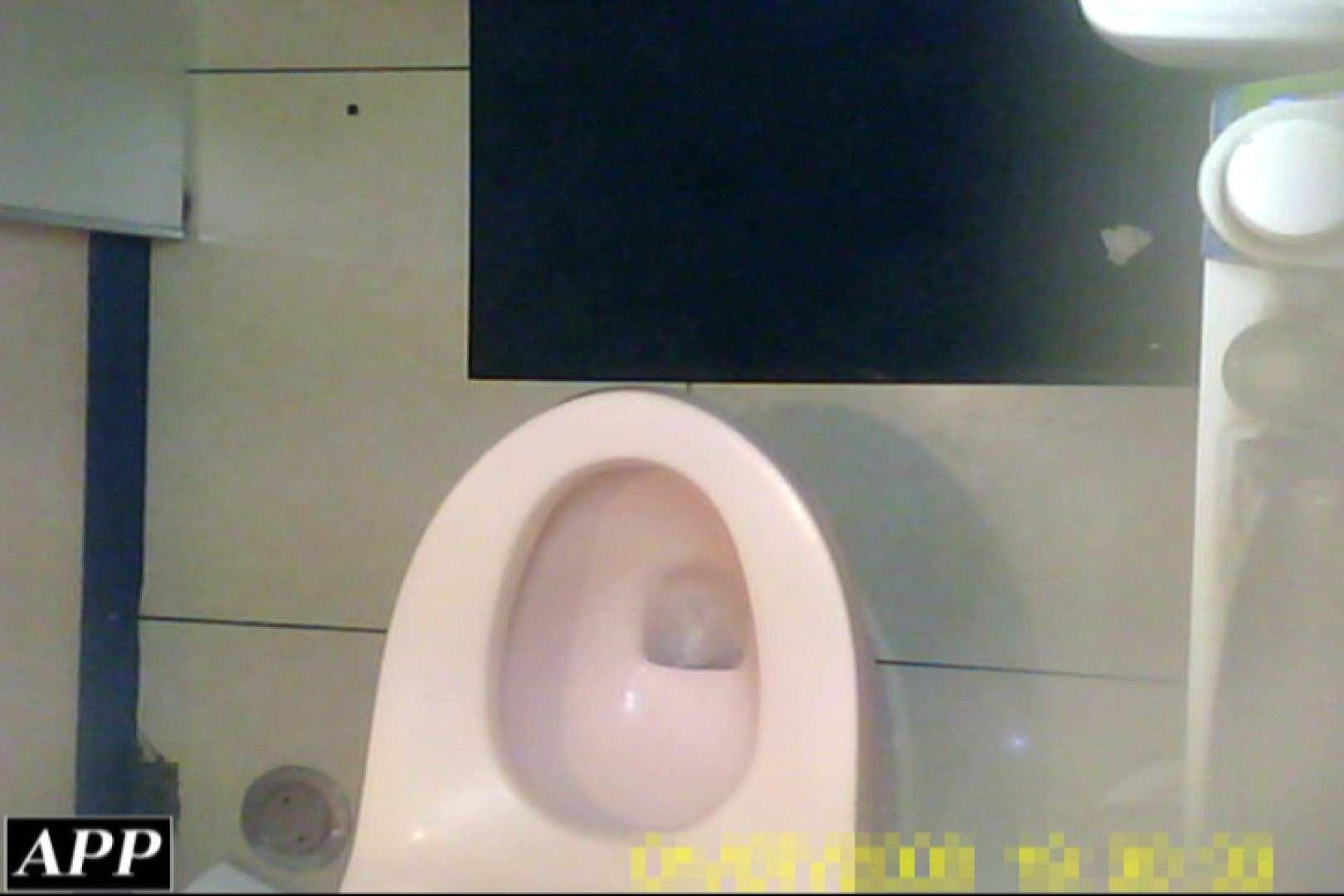 3視点洗面所 vol.095 洗面所 | OLの実態  21pic 11