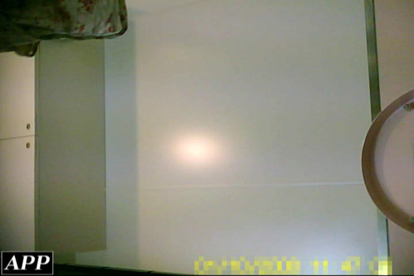 3視点洗面所 vol.095 洗面所 | OLの実態  21pic 13