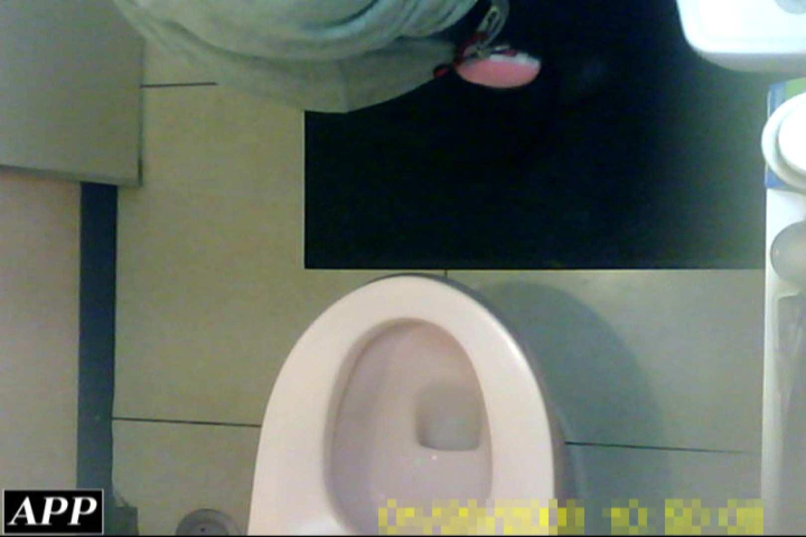 3視点洗面所 vol.106 OLの実態   洗面所  24pic 17