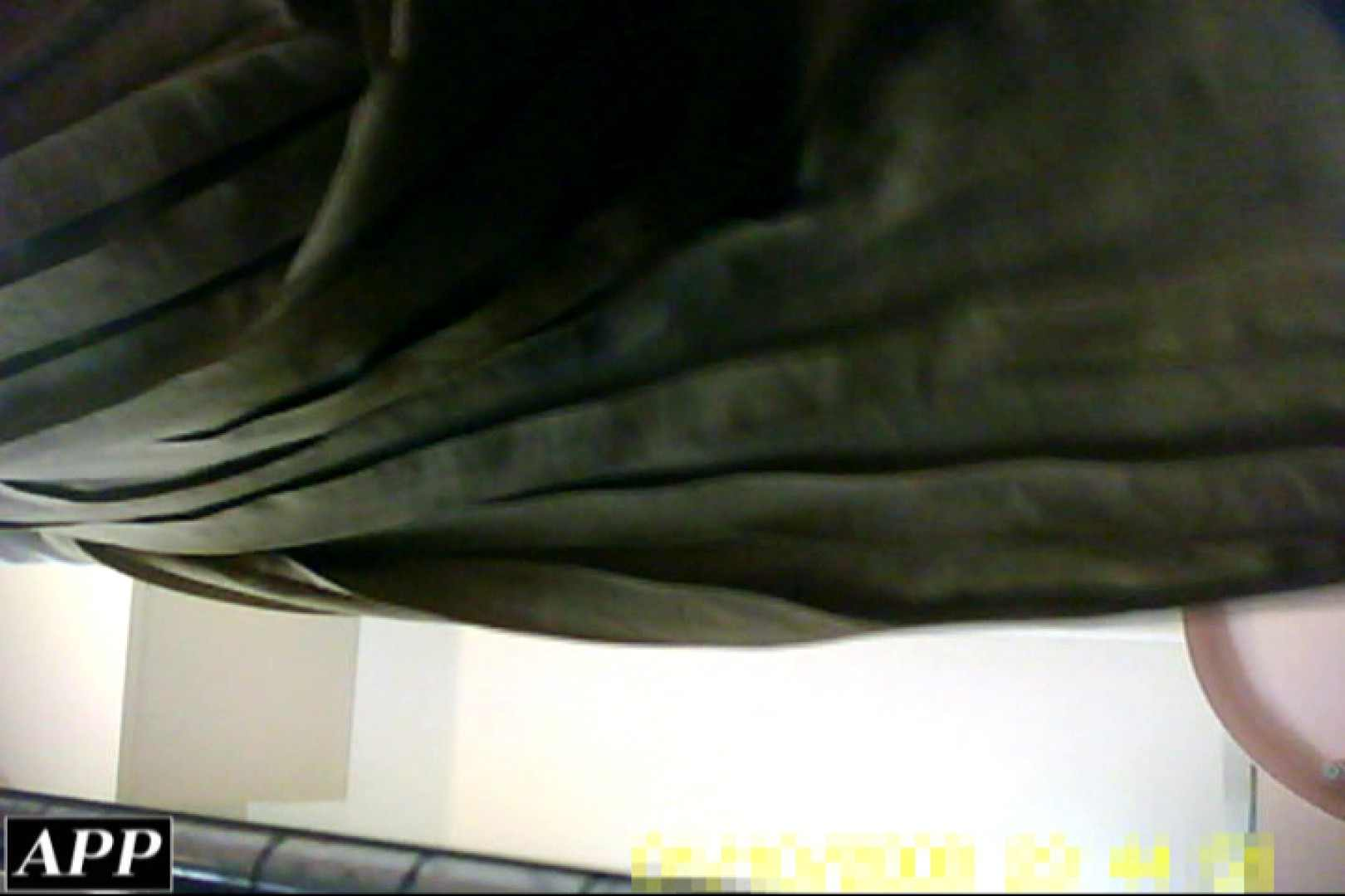 3視点洗面所 vol.128 洗面所   OLの実態  43pic 3