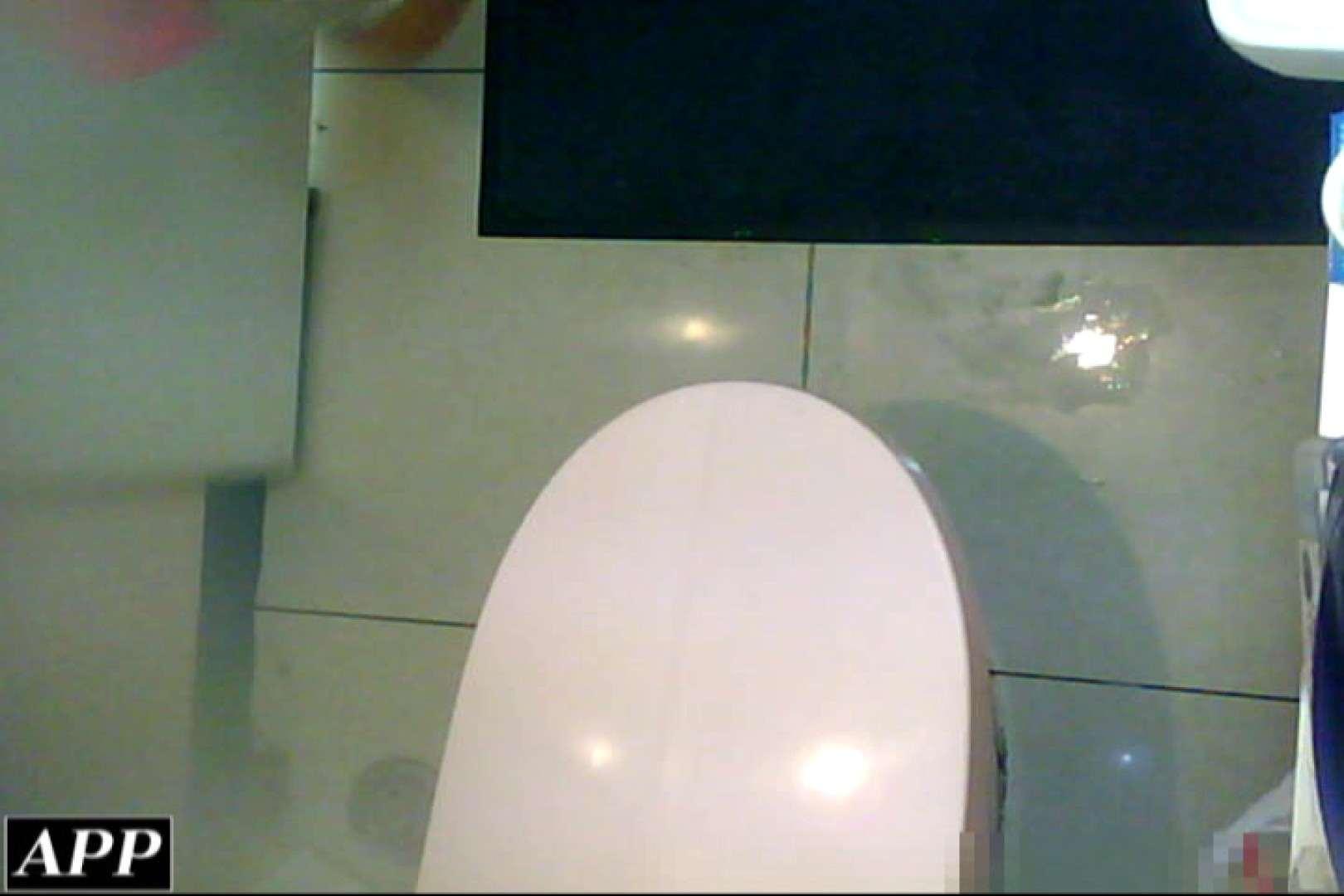 3視点洗面所 vol.130 OLの実態  104pic 10