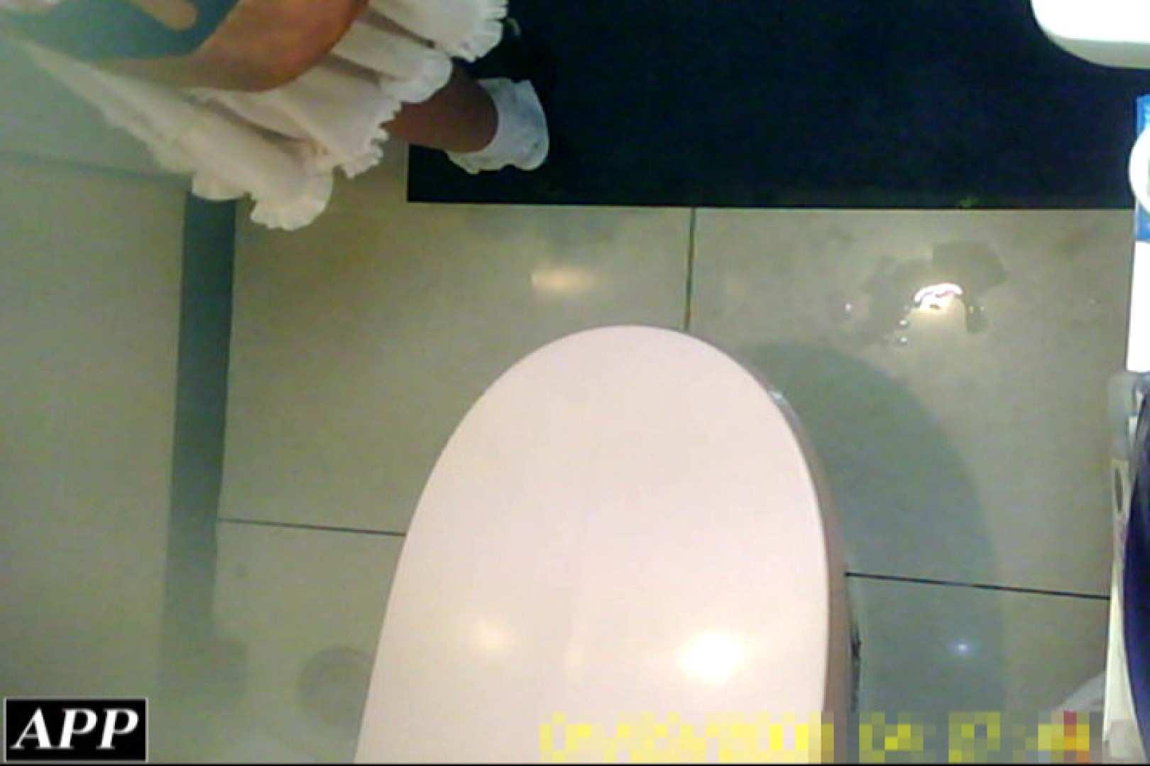 3視点洗面所 vol.130 OLの実態  104pic 56