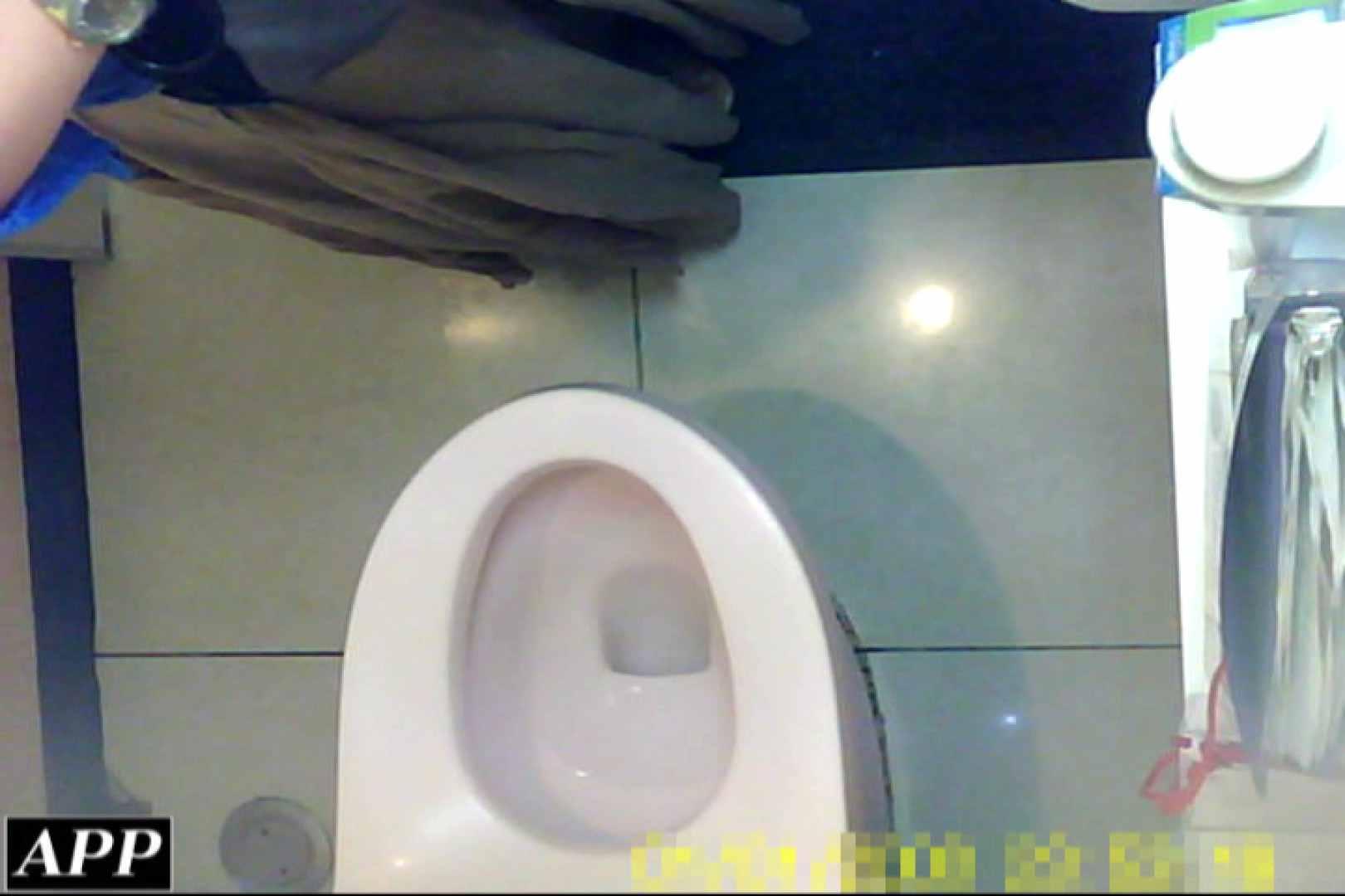 3視点洗面所 vol.142 OLの実態   洗面所  26pic 5