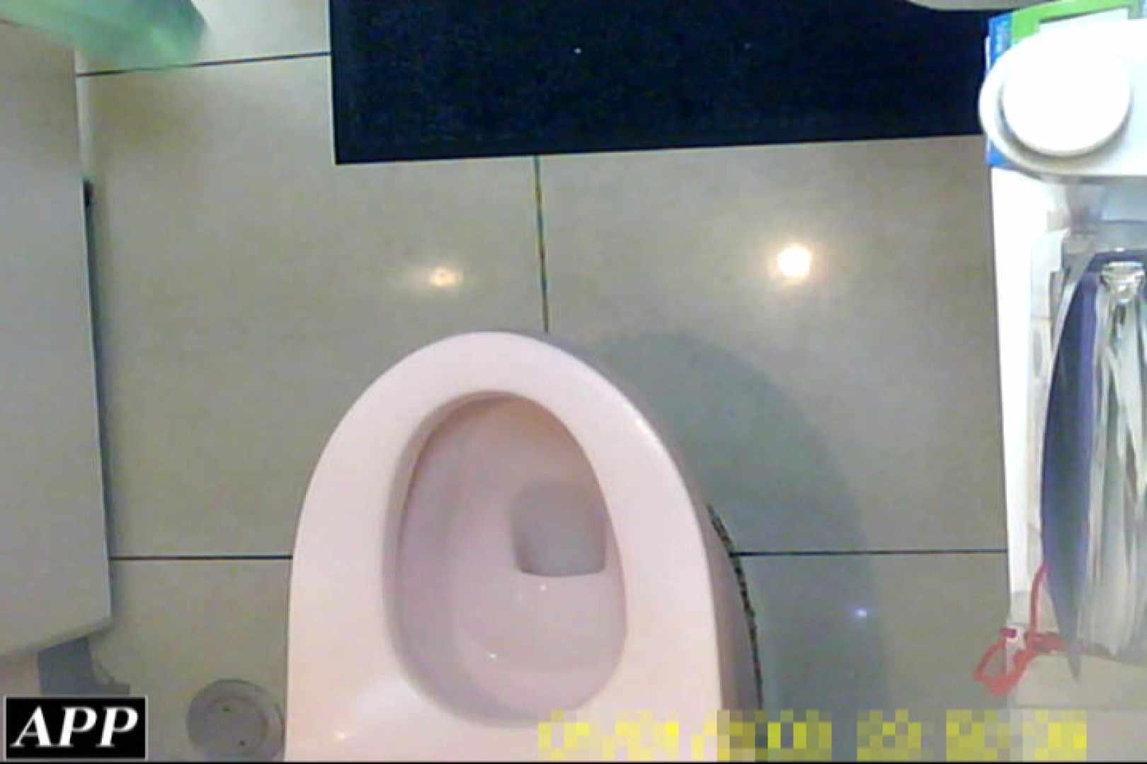 3視点洗面所 vol.142 OLの実態  26pic 20
