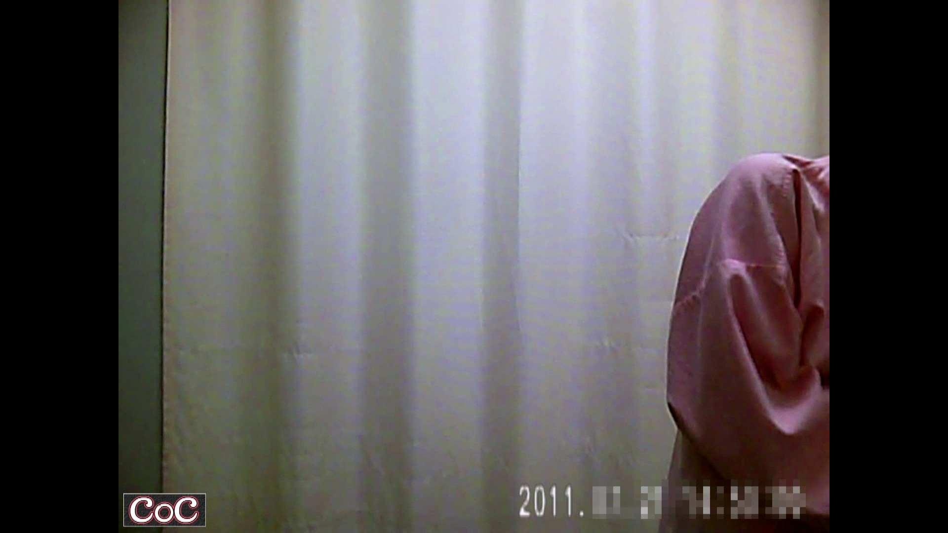 病院おもいっきり着替え! vol.04 OLの実態 盗み撮りSEX無修正画像 84pic 9