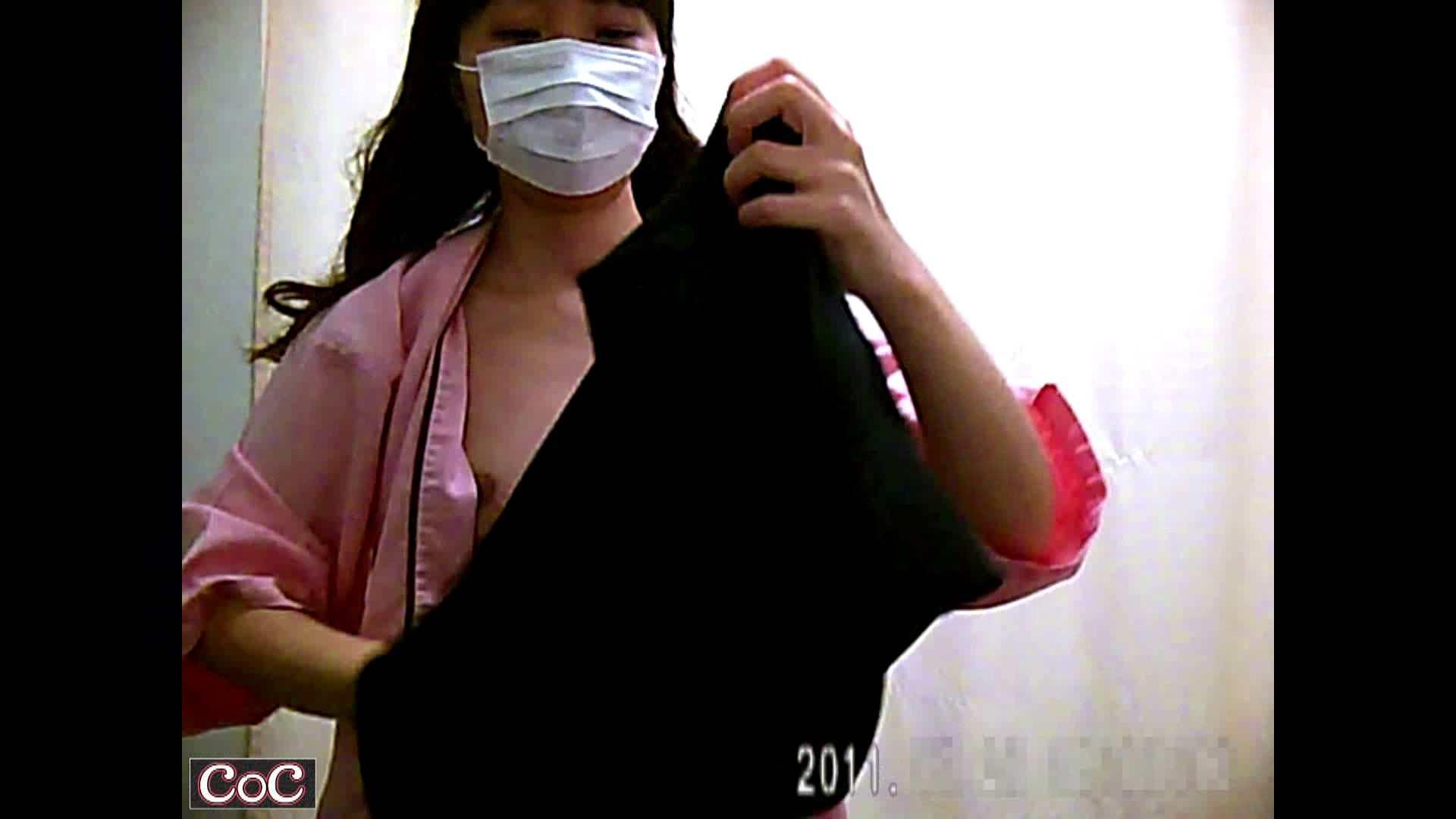 病院おもいっきり着替え! vol.04 巨乳 AV動画キャプチャ 84pic 46