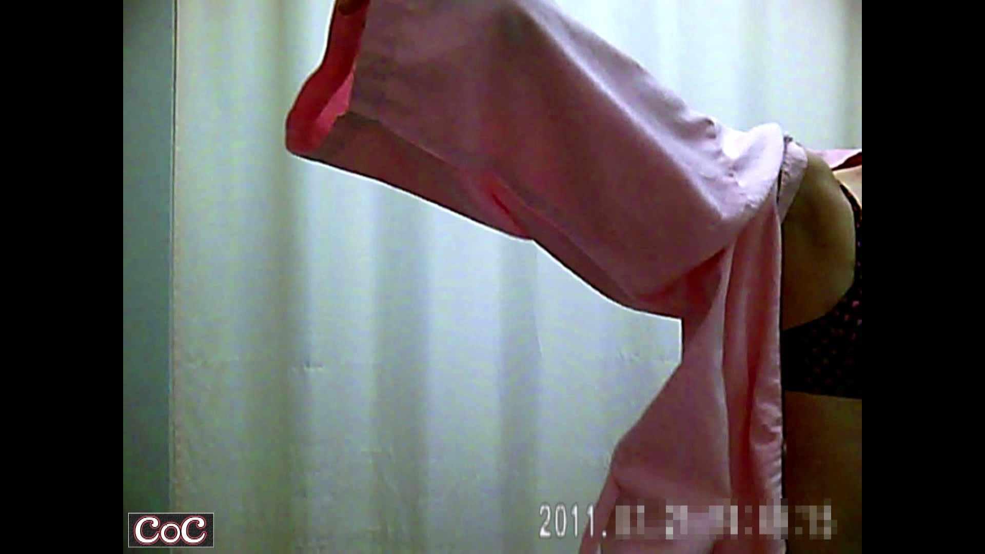病院おもいっきり着替え! vol.04 巨乳 AV動画キャプチャ 84pic 81