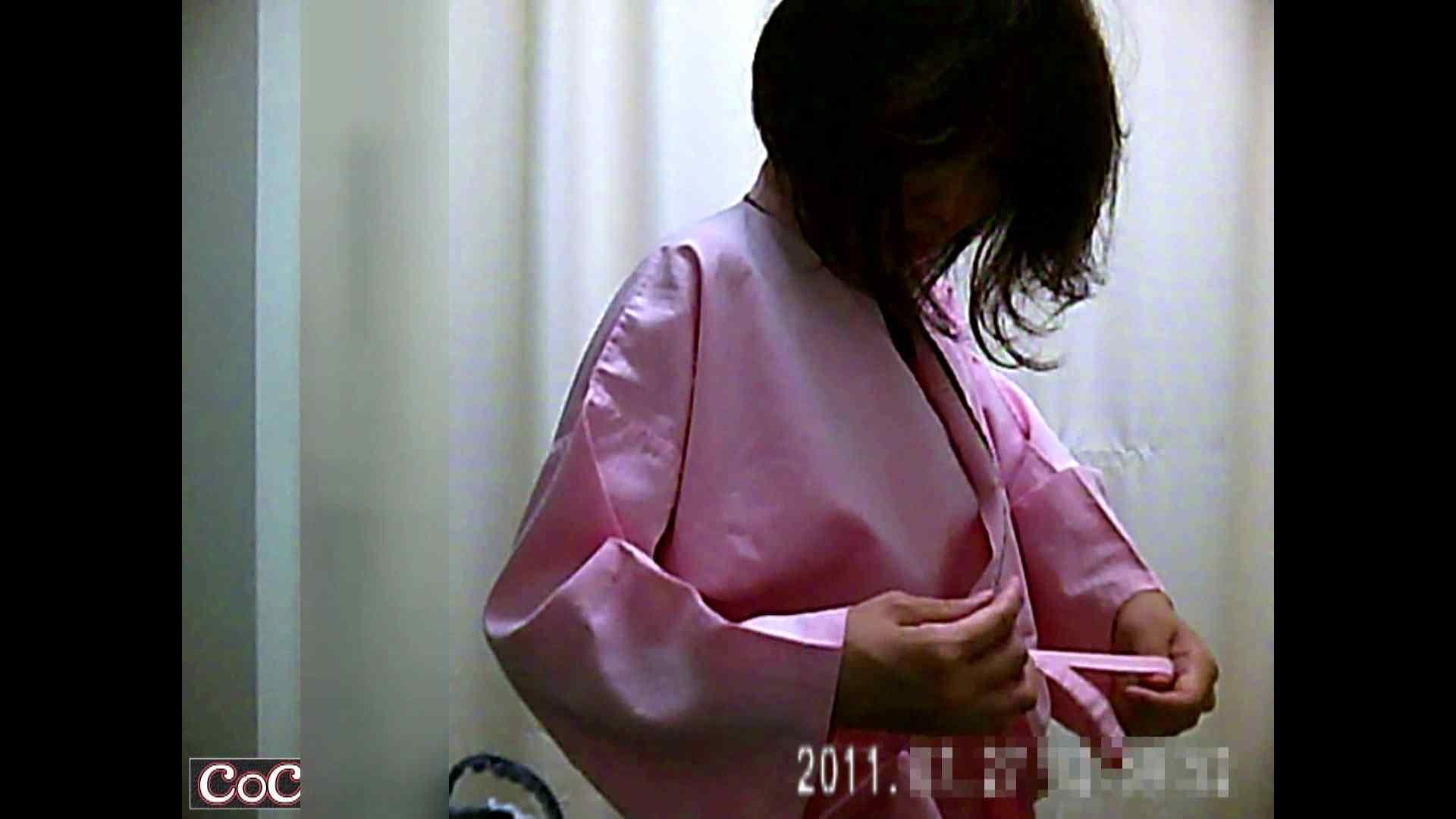 病院おもいっきり着替え! vol.06 おっぱい特集 おまんこ無修正動画無料 23pic 10