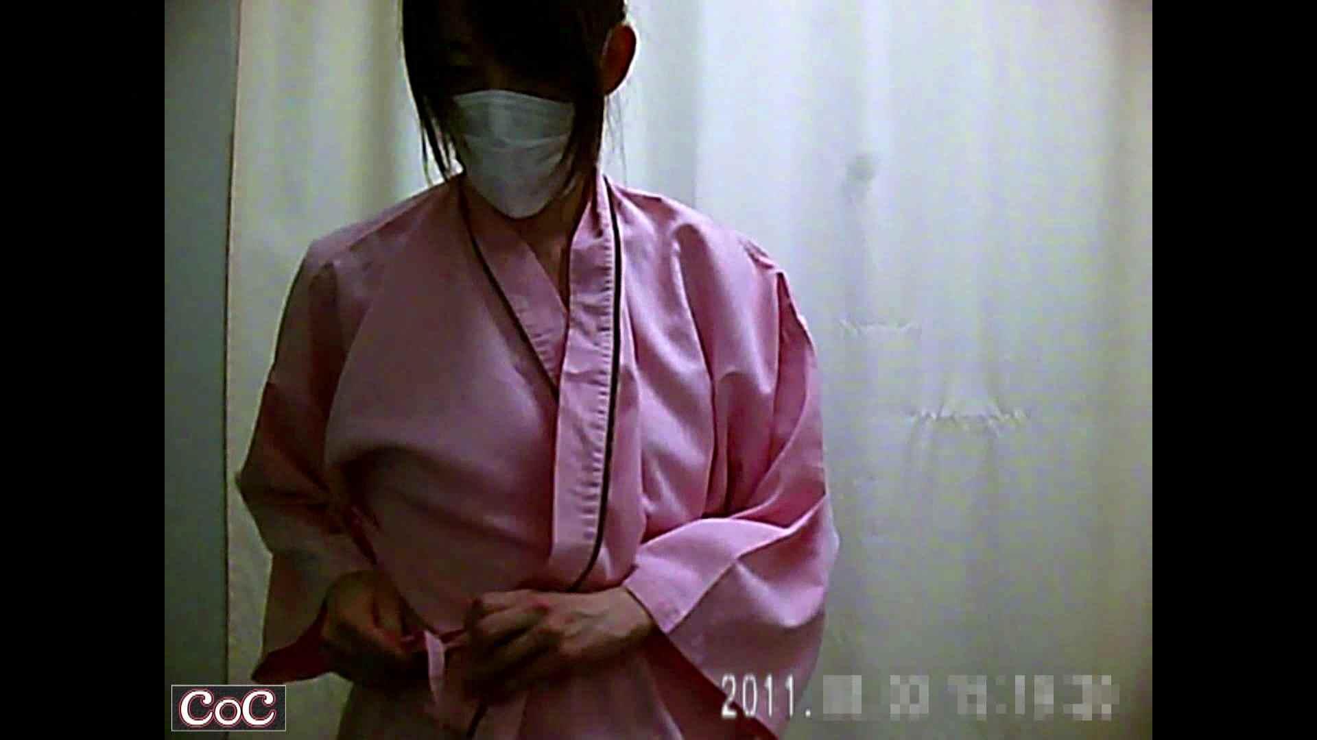 病院おもいっきり着替え! vol.09 盗撮 | 巨乳  89pic 8