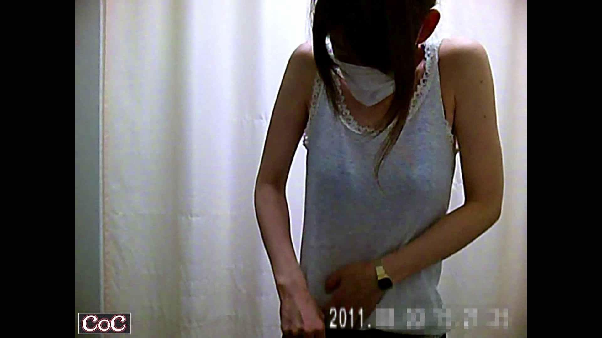 病院おもいっきり着替え! vol.09 OLの実態 盗み撮りAV無料動画キャプチャ 89pic 16