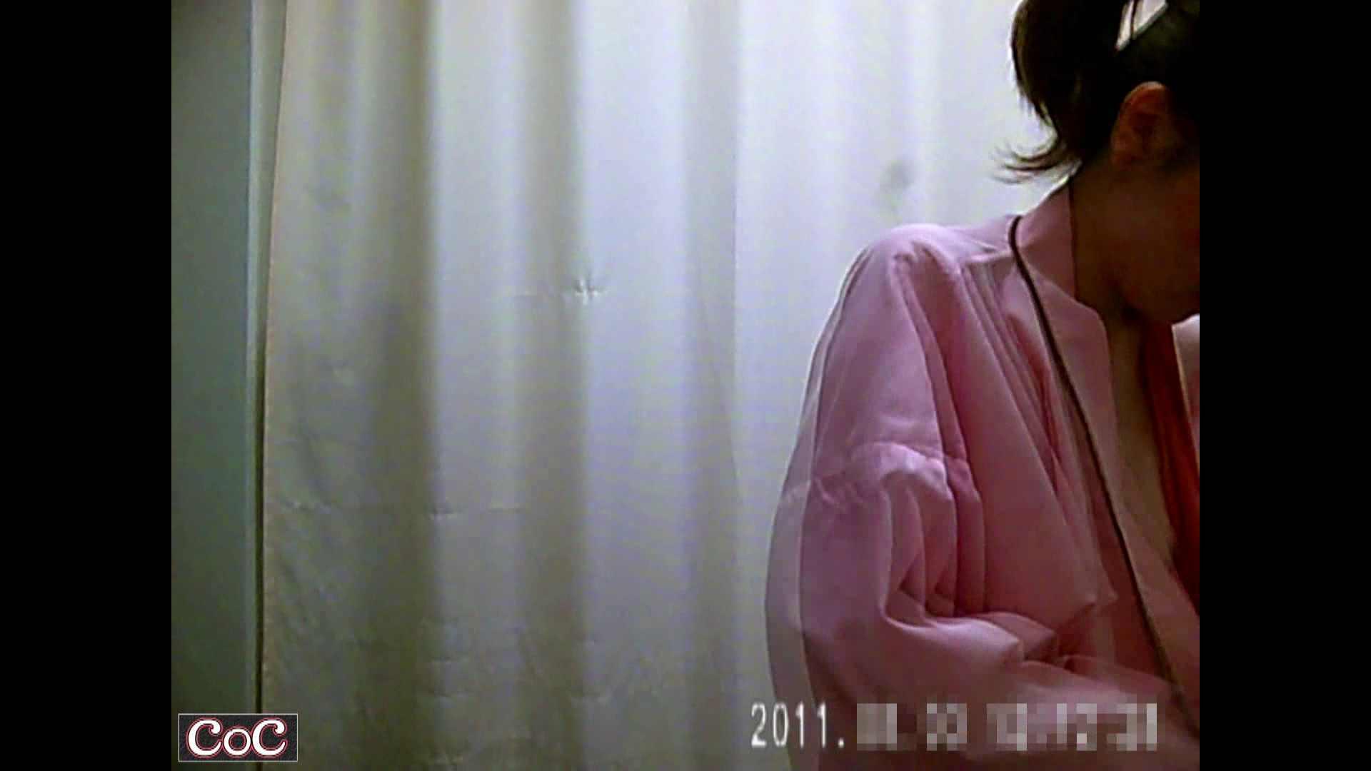 病院おもいっきり着替え! vol.09 乳首 のぞきおめこ無修正画像 89pic 46